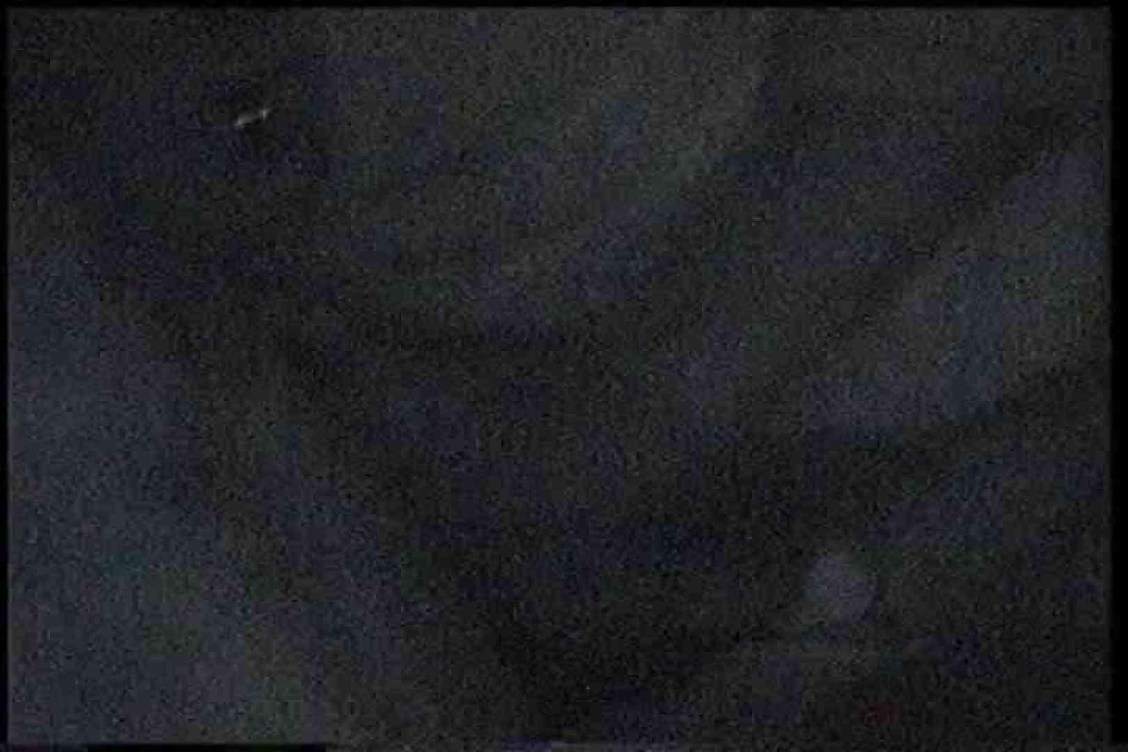 「充血監督」さんの深夜の運動会!! vol.168 OLの実態  40pic 22