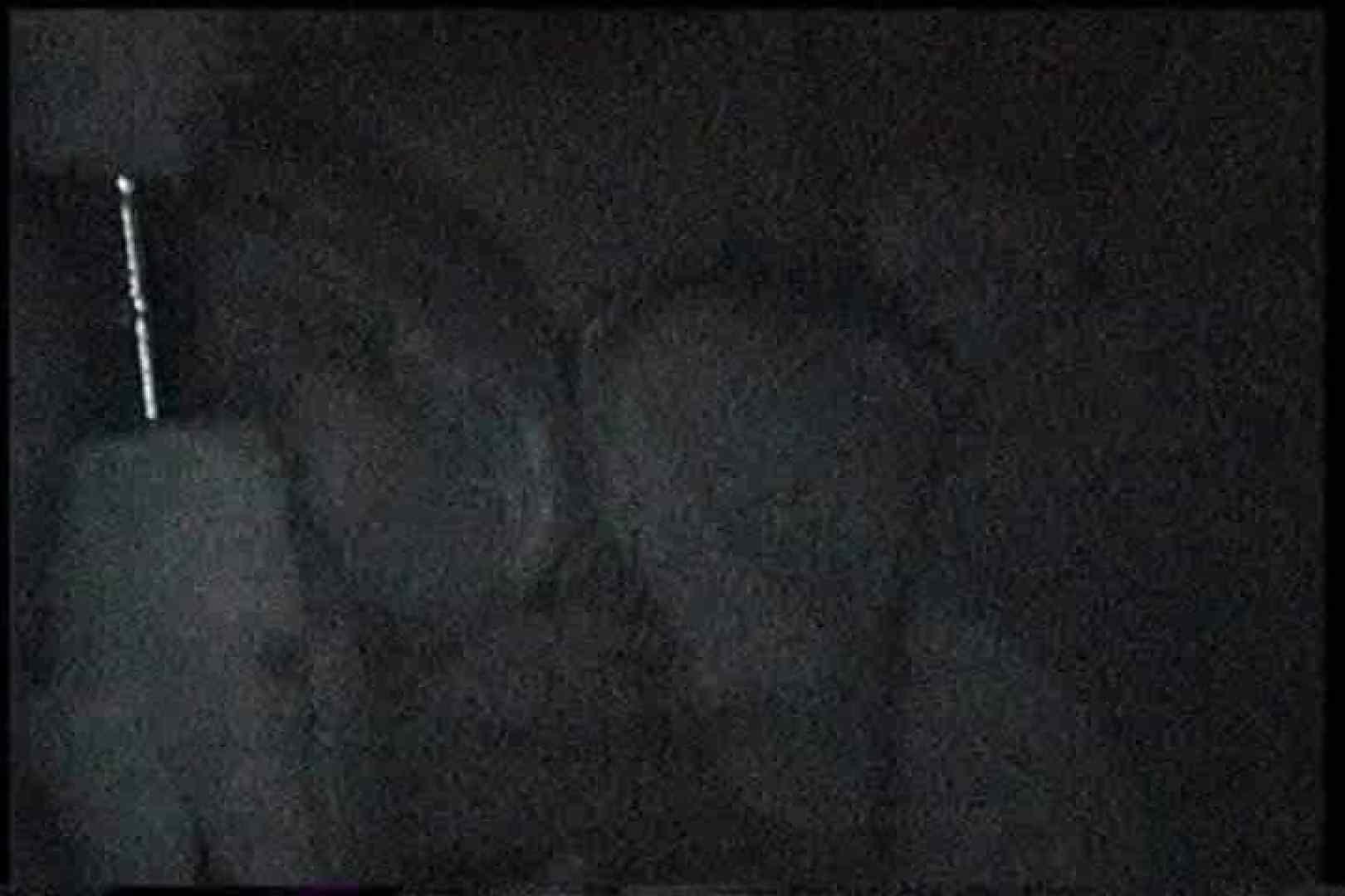 「充血監督」さんの深夜の運動会!! vol.168 OLの実態  40pic 30