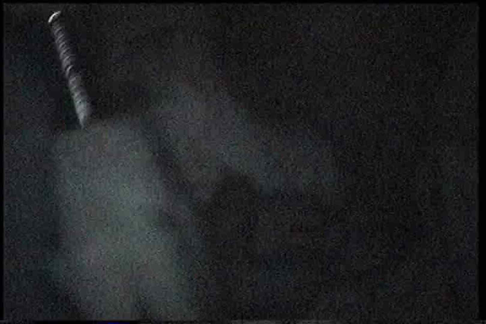 「充血監督」さんの深夜の運動会!! vol.168 OLの実態  40pic 32