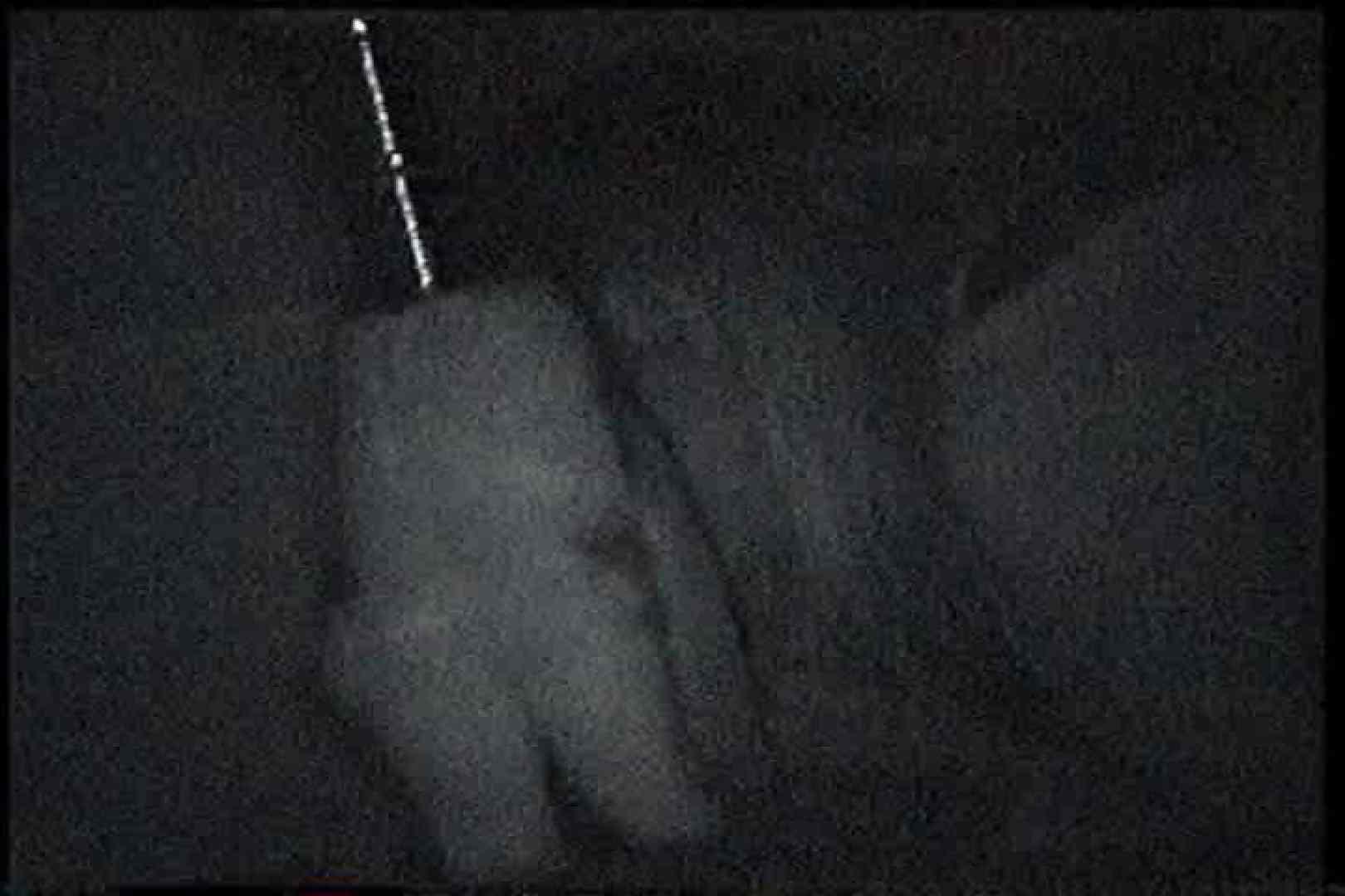 「充血監督」さんの深夜の運動会!! vol.168 OLの実態 | フェラ  40pic 35