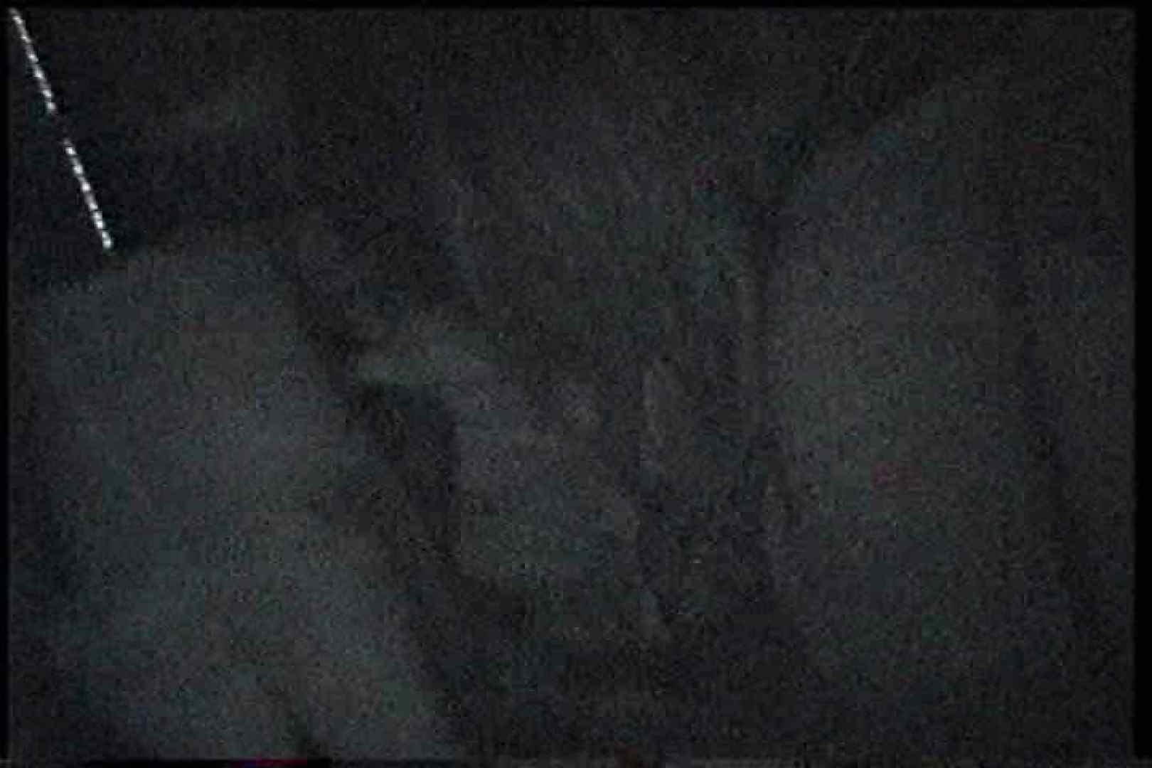 「充血監督」さんの深夜の運動会!! vol.168 OLの実態  40pic 38