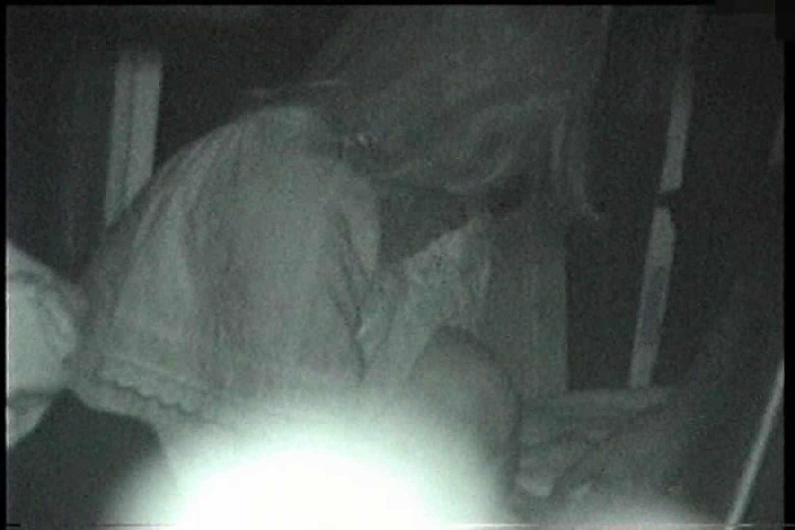 「充血監督」さんの深夜の運動会!! vol.186 カップル AV無料動画キャプチャ 77pic 8