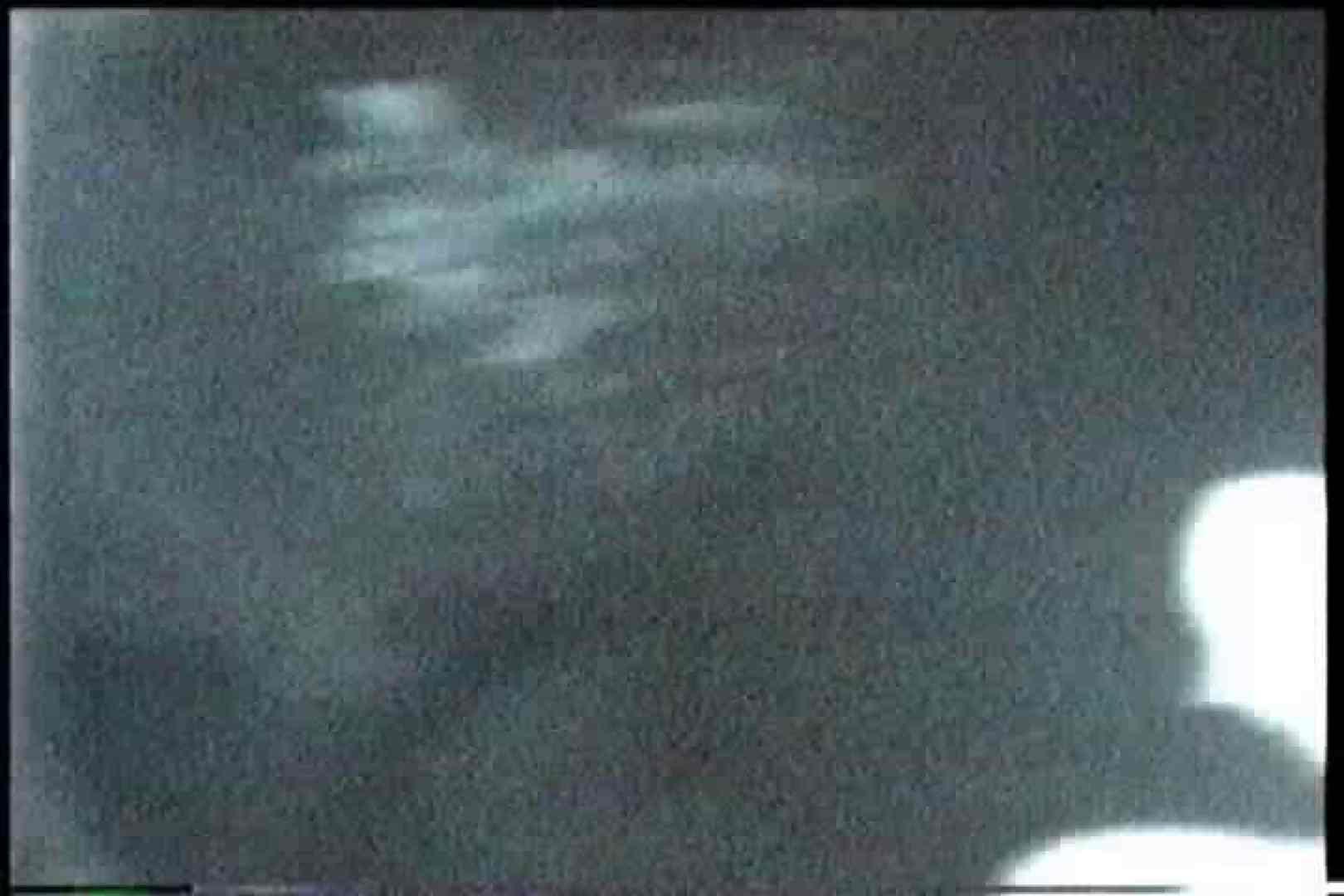 「充血監督」さんの深夜の運動会!! vol.186 パンツ大放出   OLの実態  77pic 41