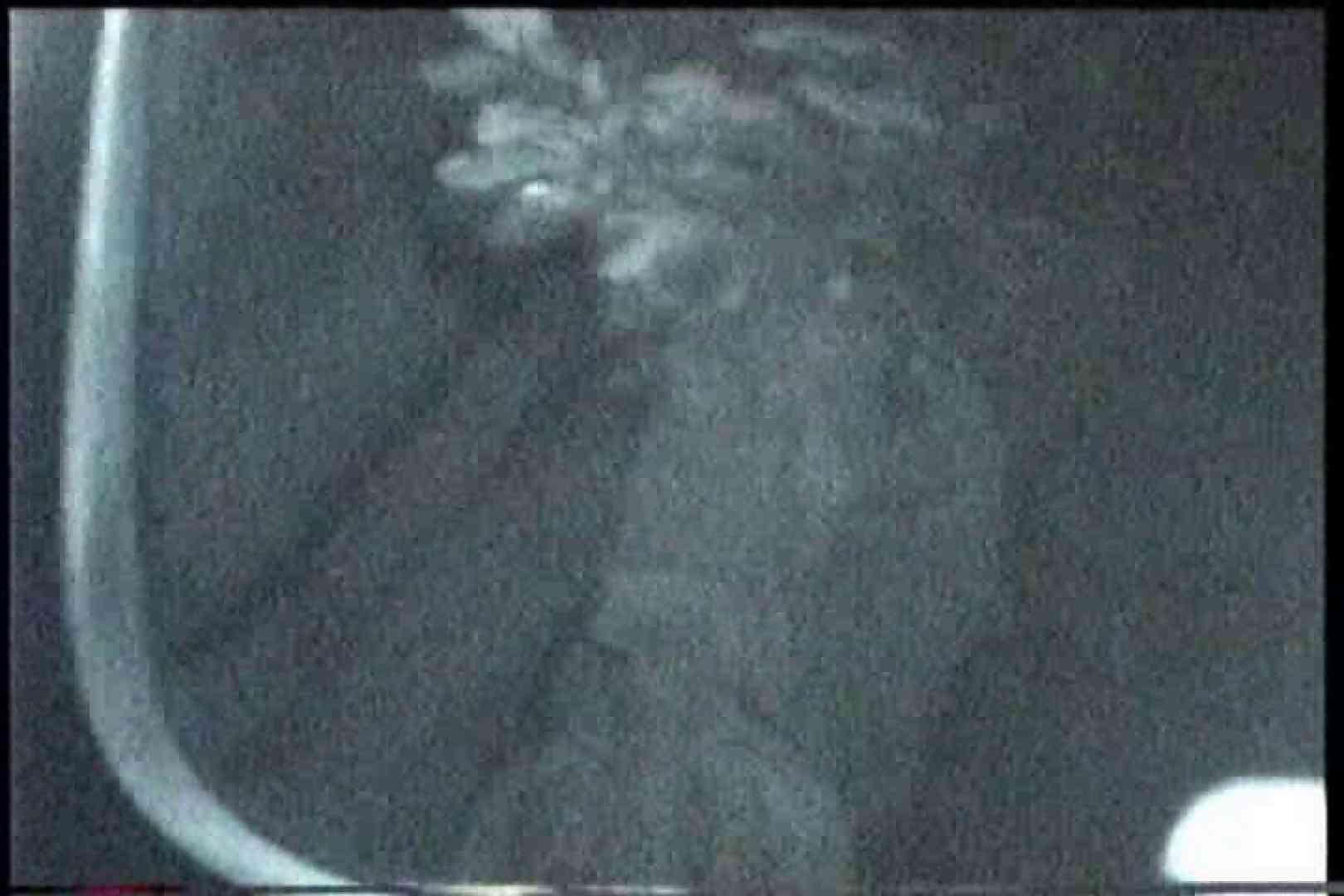 「充血監督」さんの深夜の運動会!! vol.186 カップル AV無料動画キャプチャ 77pic 43