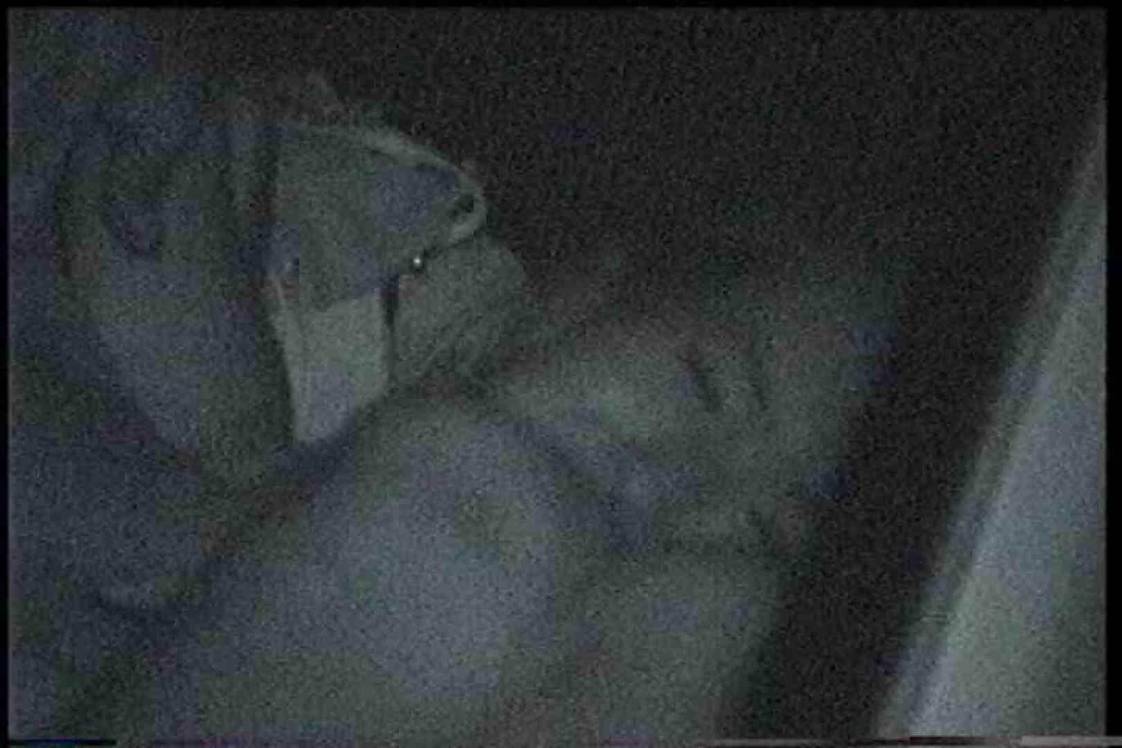 「充血監督」さんの深夜の運動会!! vol.192 OLの実態 | おしり  34pic 7