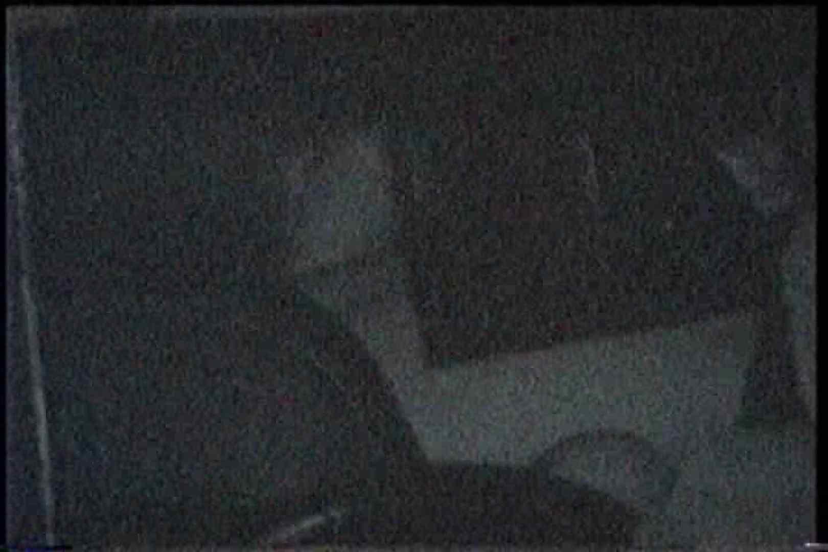 「充血監督」さんの深夜の運動会!! vol.193 OLの実態 | 0  55pic 5