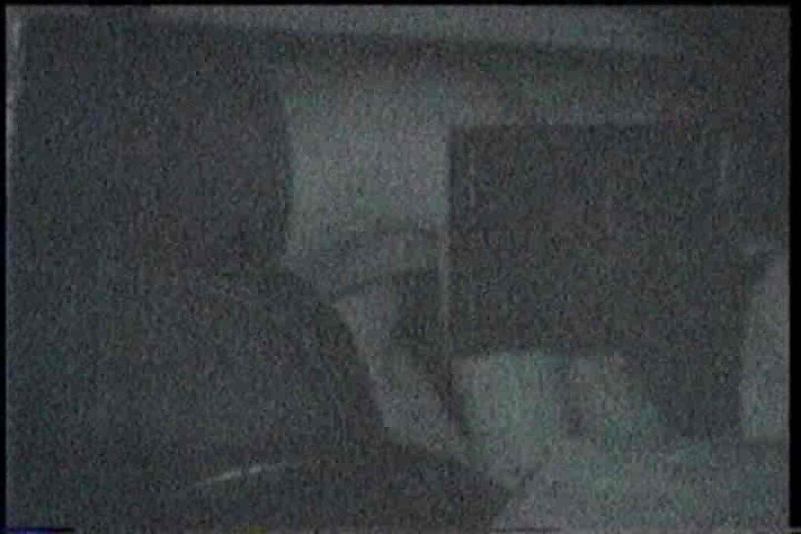 「充血監督」さんの深夜の運動会!! vol.193 OLの実態 | 0  55pic 7
