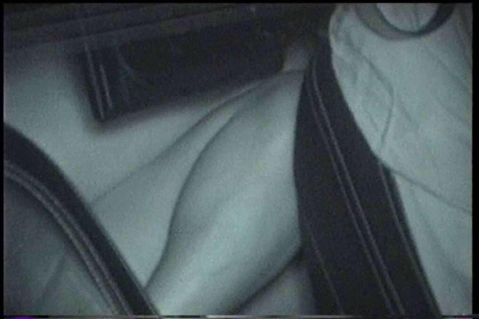 「充血監督」さんの深夜の運動会!! vol.193 OLの実態  55pic 14