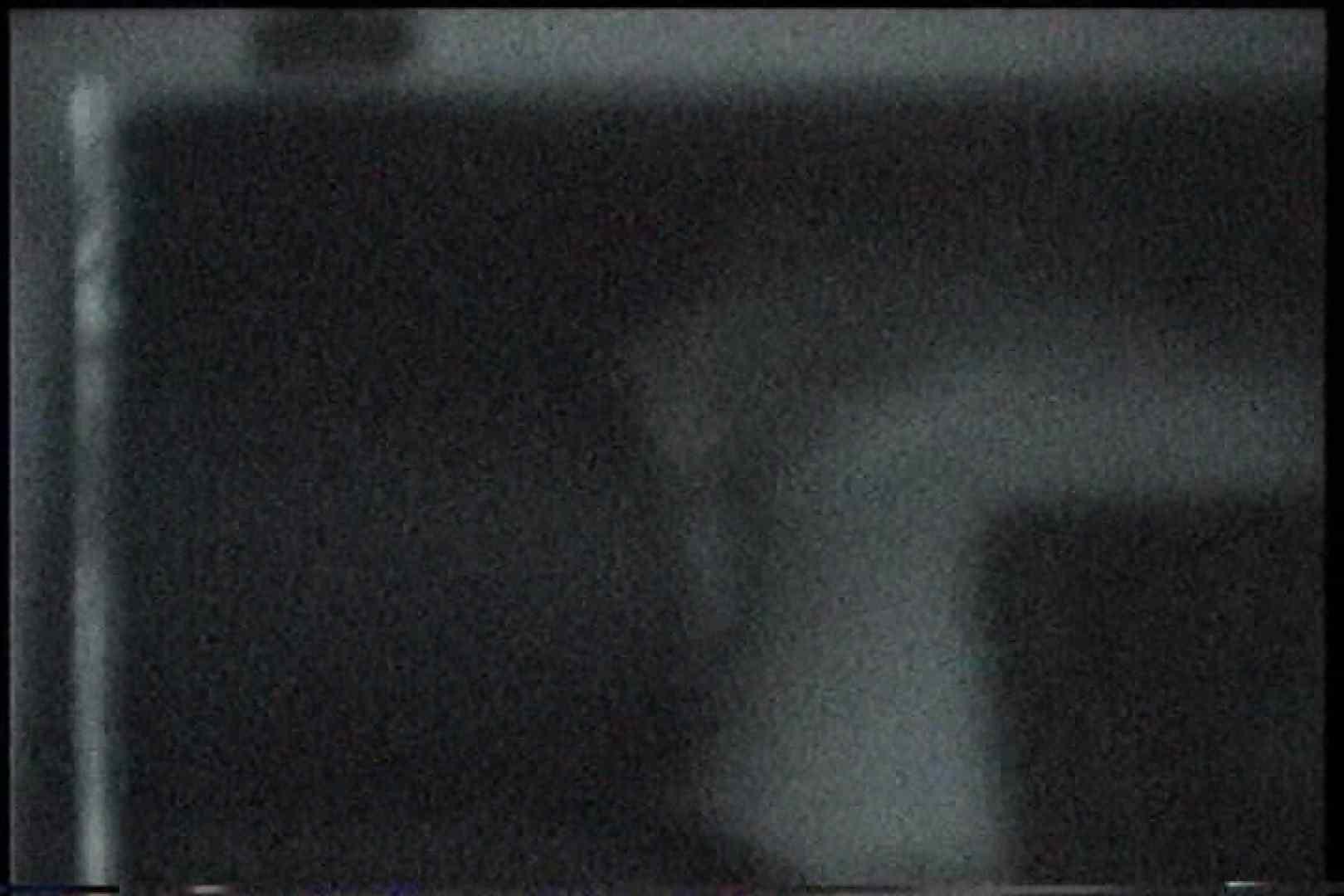 「充血監督」さんの深夜の運動会!! vol.193 OLの実態 | 0  55pic 43