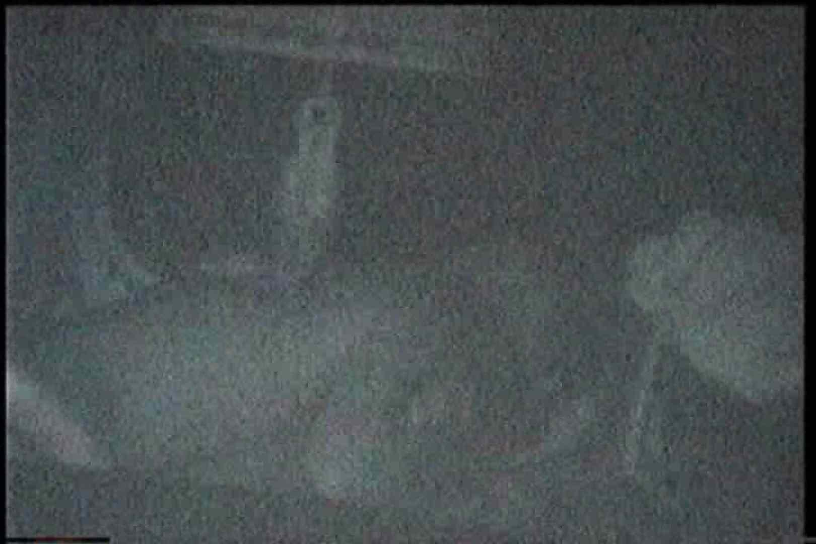 「充血監督」さんの深夜の運動会!! vol.197 おっぱい特集   OLの実態  21pic 7