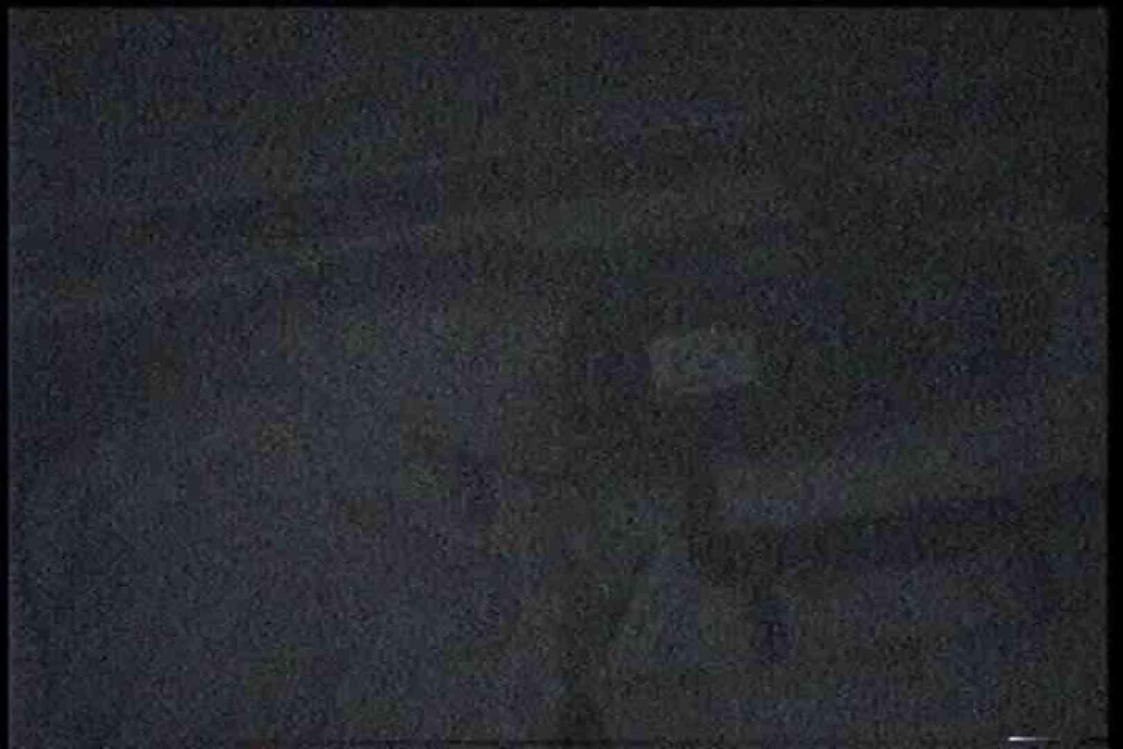 「充血監督」さんの深夜の運動会!! vol.206 クンニ | OLの実態  58pic 1