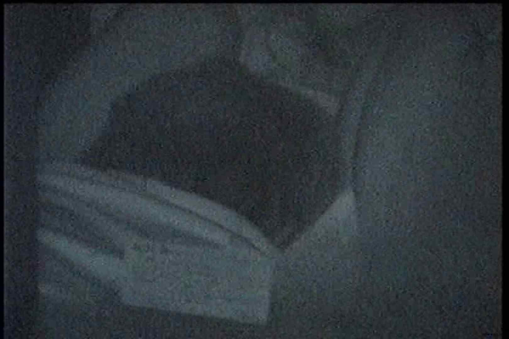 「充血監督」さんの深夜の運動会!! vol.206 クンニ | OLの実態  58pic 15