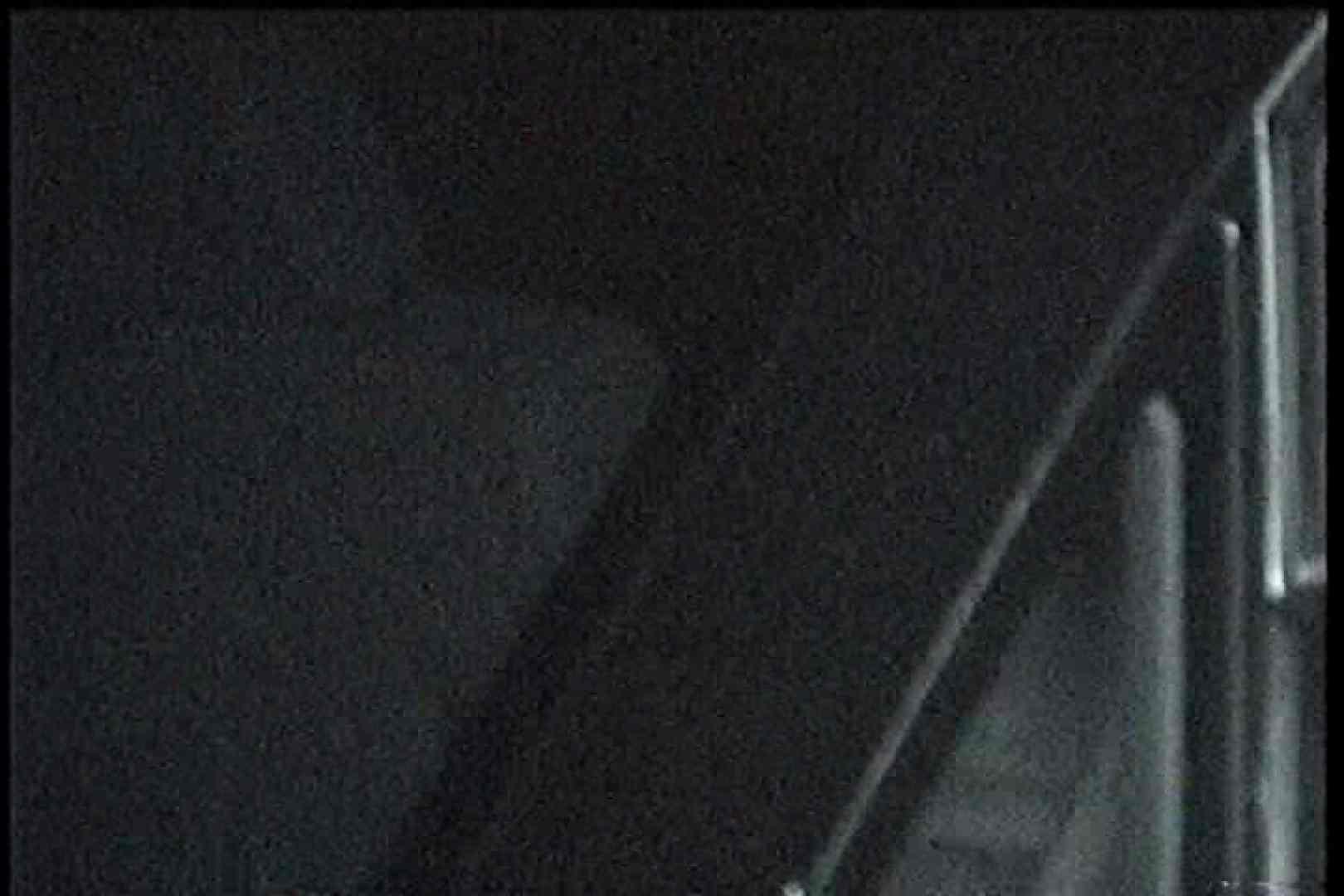 「充血監督」さんの深夜の運動会!! vol.207 OLの実態  77pic 8