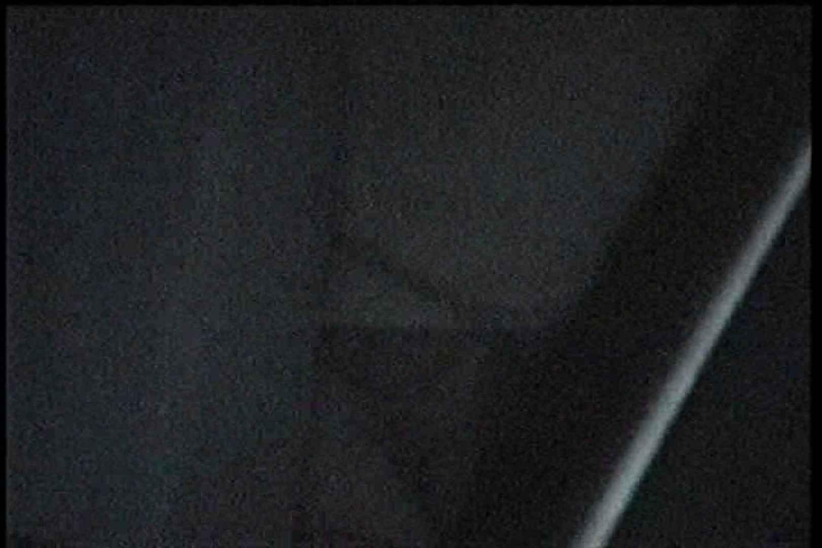 「充血監督」さんの深夜の運動会!! vol.207 OLの実態 | 0  77pic 69