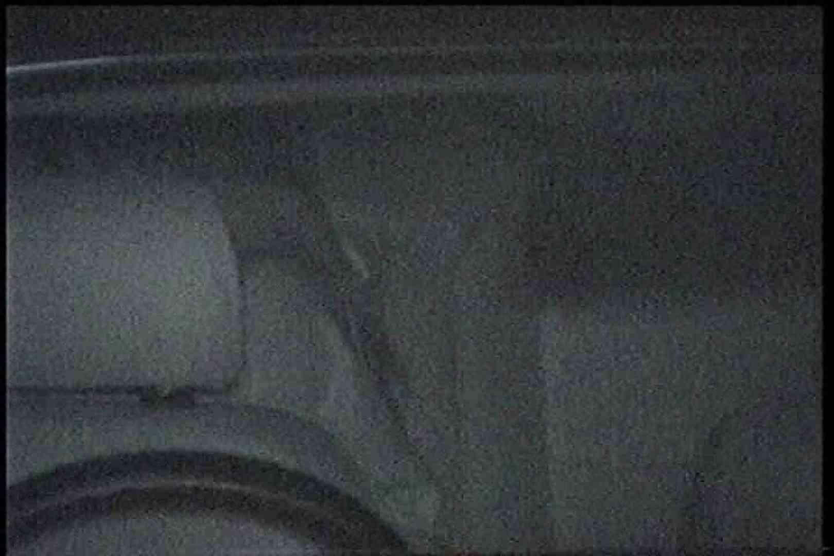 「充血監督」さんの深夜の運動会!! vol.208 パンツ大放出  74pic 14