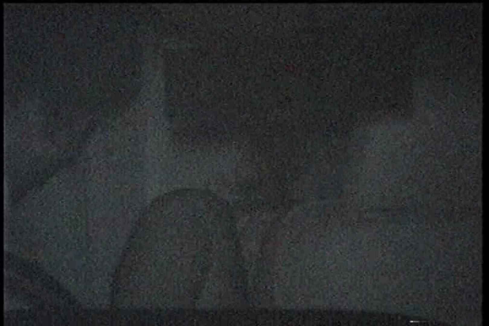 「充血監督」さんの深夜の運動会!! vol.208 パンツ大放出  74pic 24