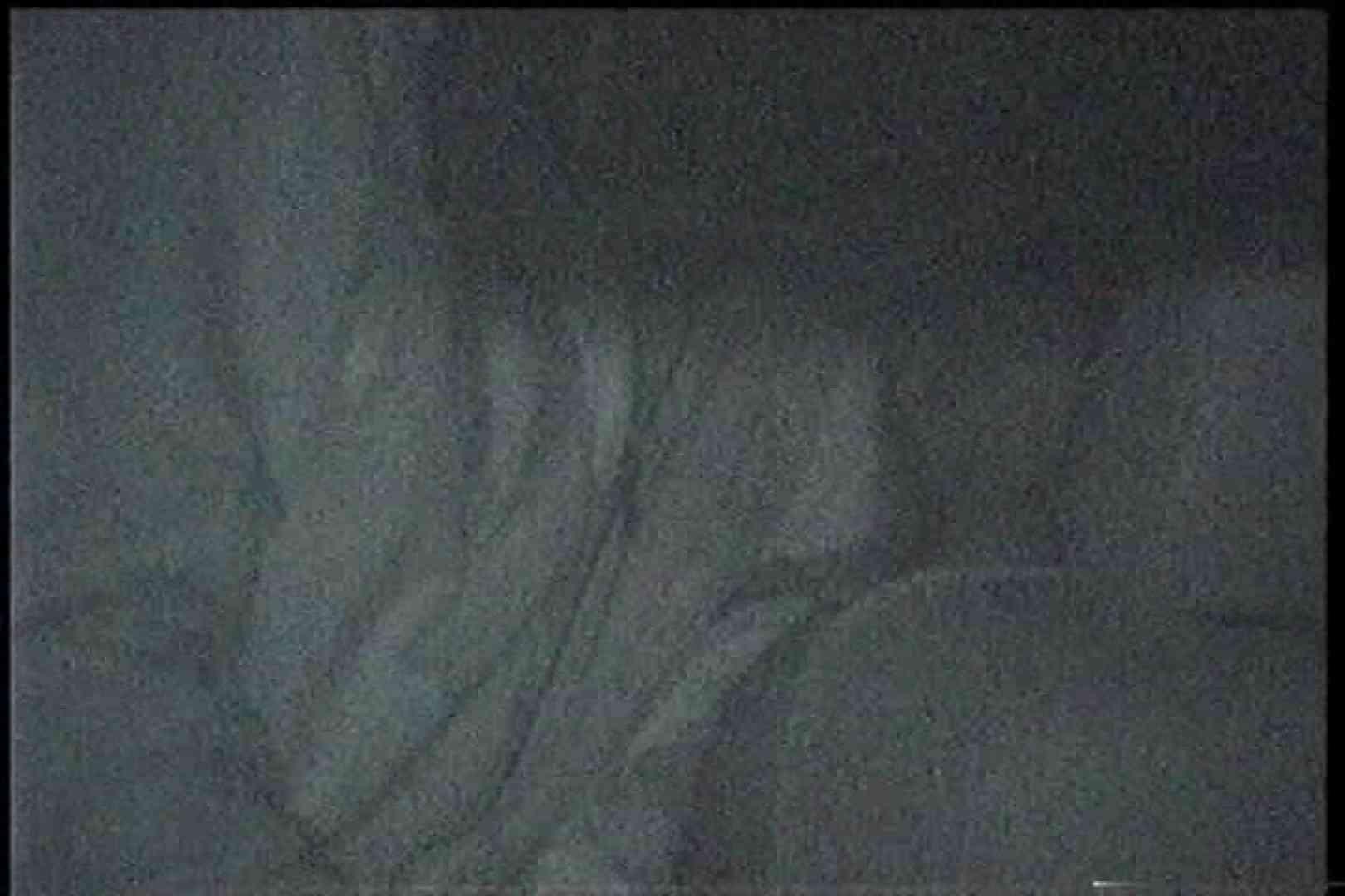 「充血監督」さんの深夜の運動会!! vol.208 パンツ大放出  74pic 28