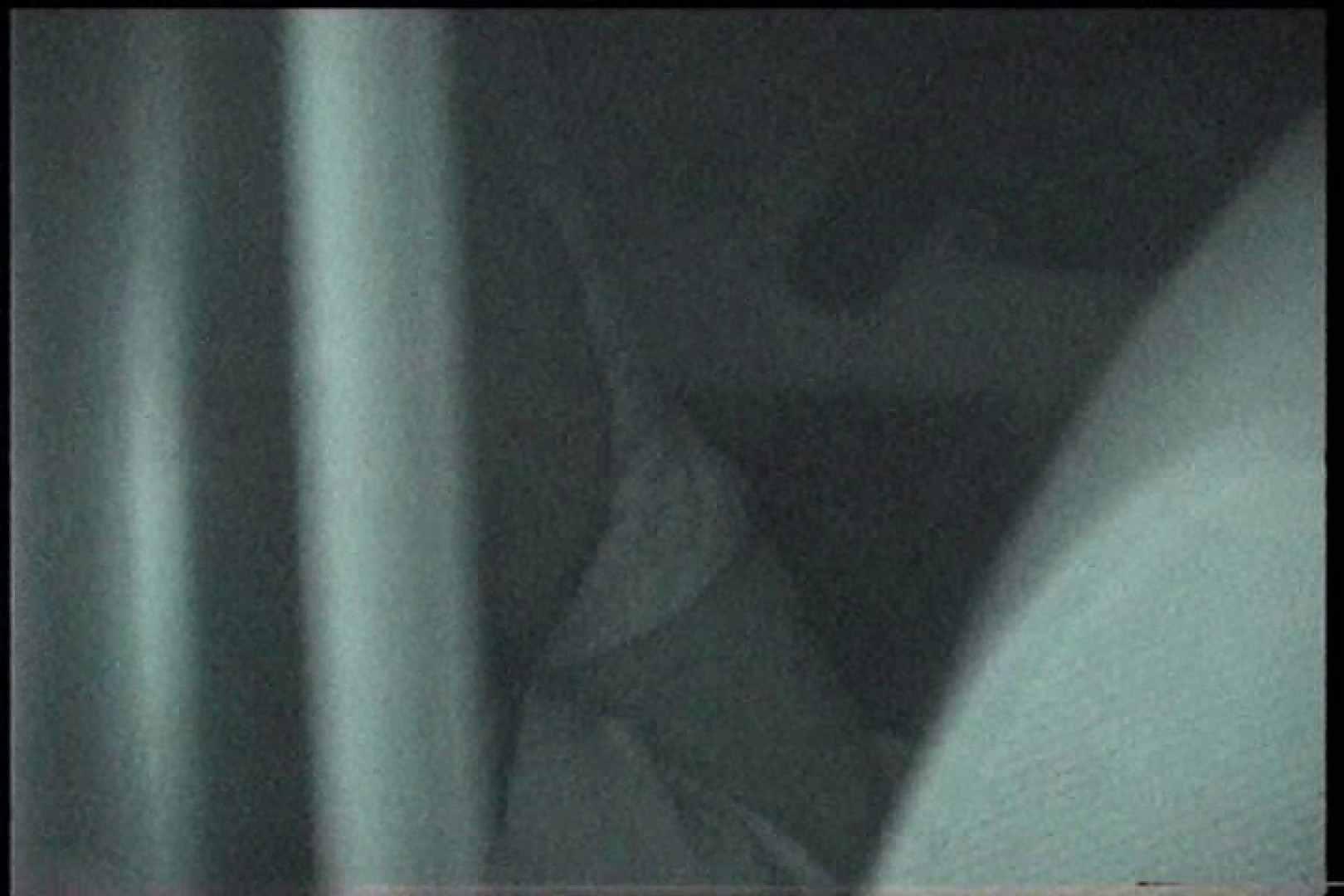 「充血監督」さんの深夜の運動会!! vol.208 パンツ大放出 | OLの実態  74pic 53