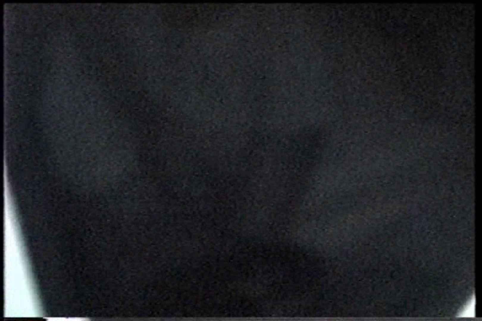 「充血監督」さんの深夜の運動会!! vol.212 おまんこ無修正 | クンニ  29pic 26