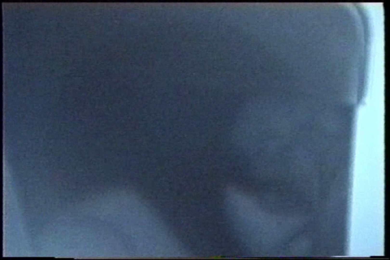 「充血監督」さんの深夜の運動会!! vol.219 OLの実態  83pic 12