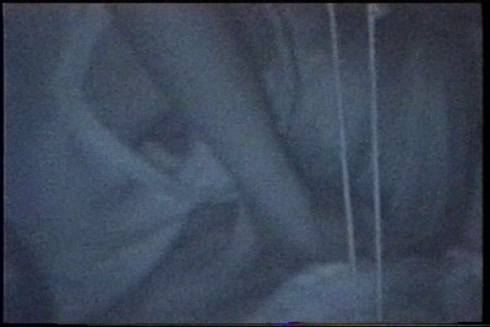 「充血監督」さんの深夜の運動会!! vol.219 OLの実態  83pic 42