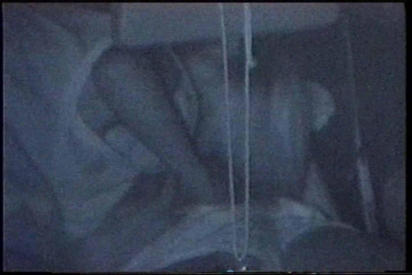 「充血監督」さんの深夜の運動会!! vol.219 OLの実態   車  83pic 49