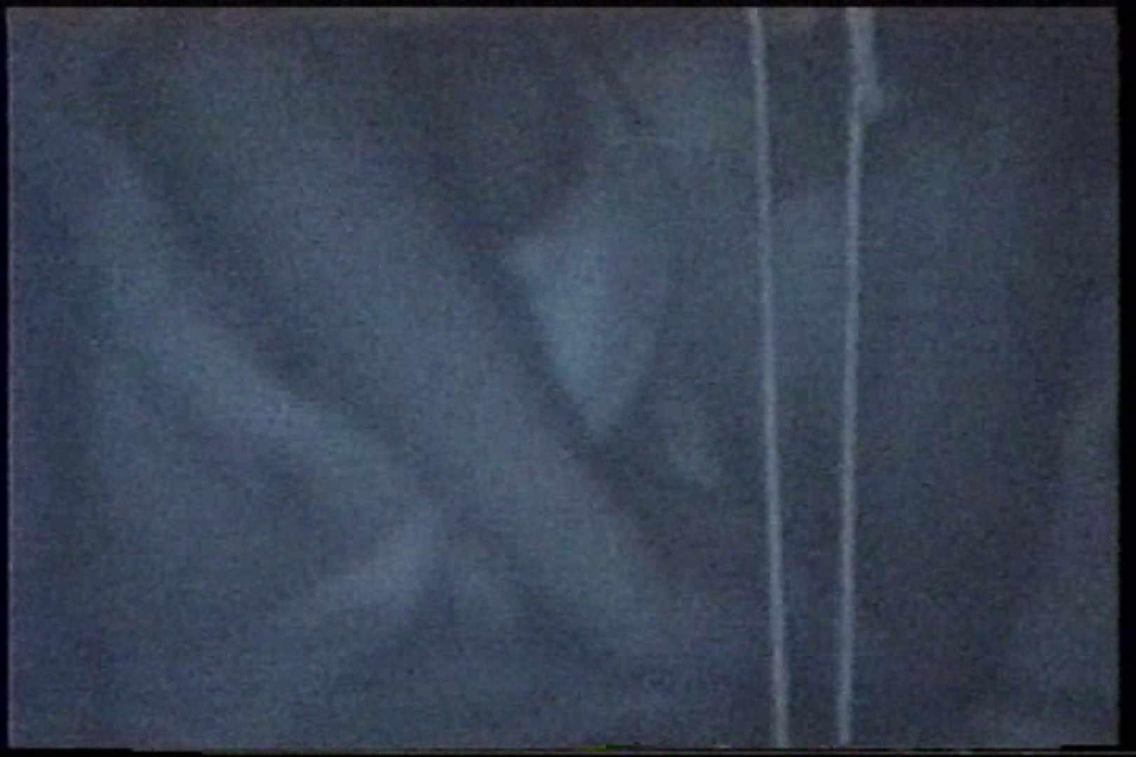 「充血監督」さんの深夜の運動会!! vol.219 OLの実態  83pic 56