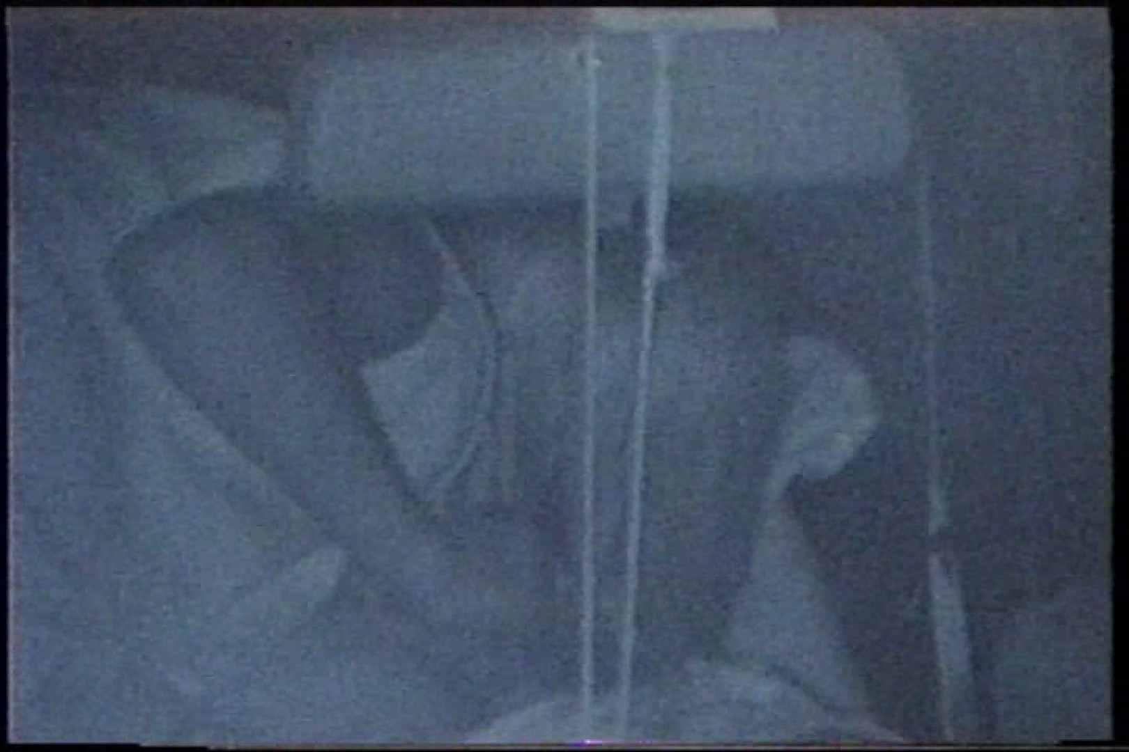 「充血監督」さんの深夜の運動会!! vol.219 OLの実態  83pic 58