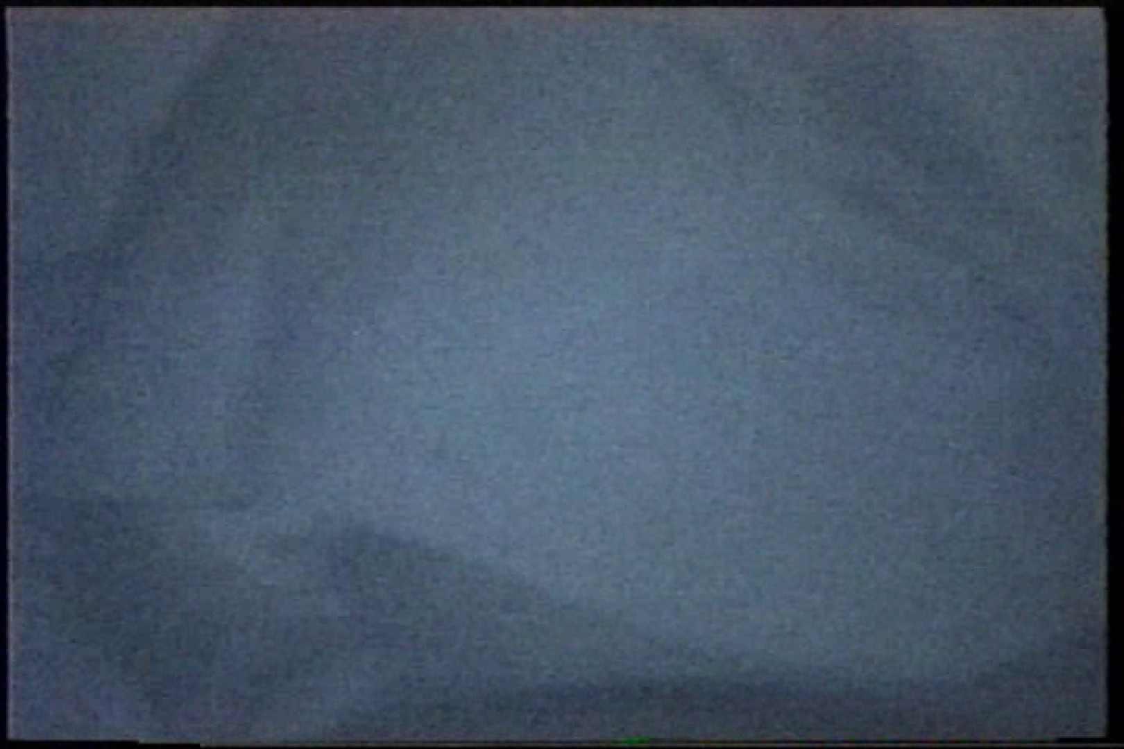 「充血監督」さんの深夜の運動会!! vol.219 OLの実態   車  83pic 79