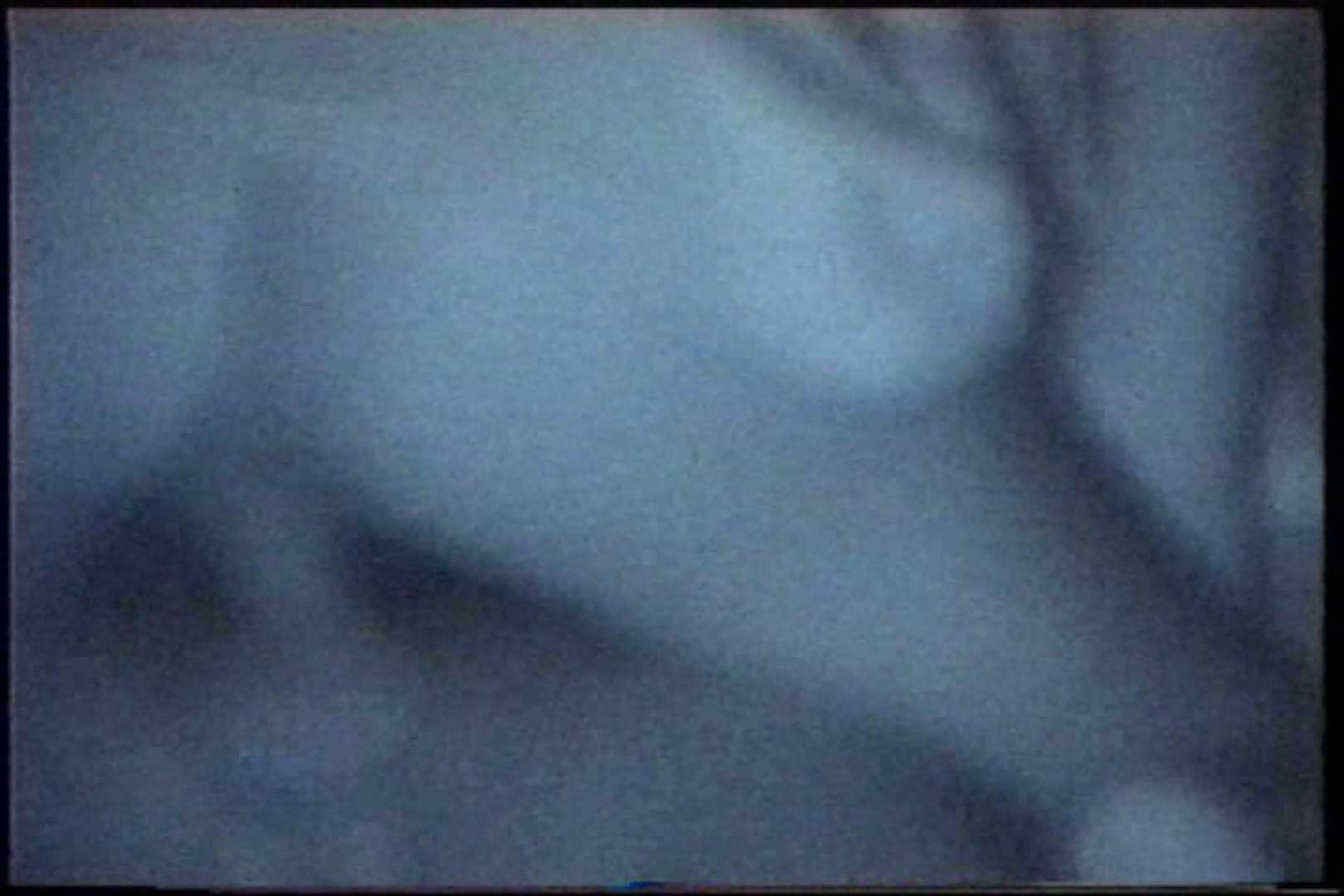「充血監督」さんの深夜の運動会!! vol.220 OLの実態  71pic 56