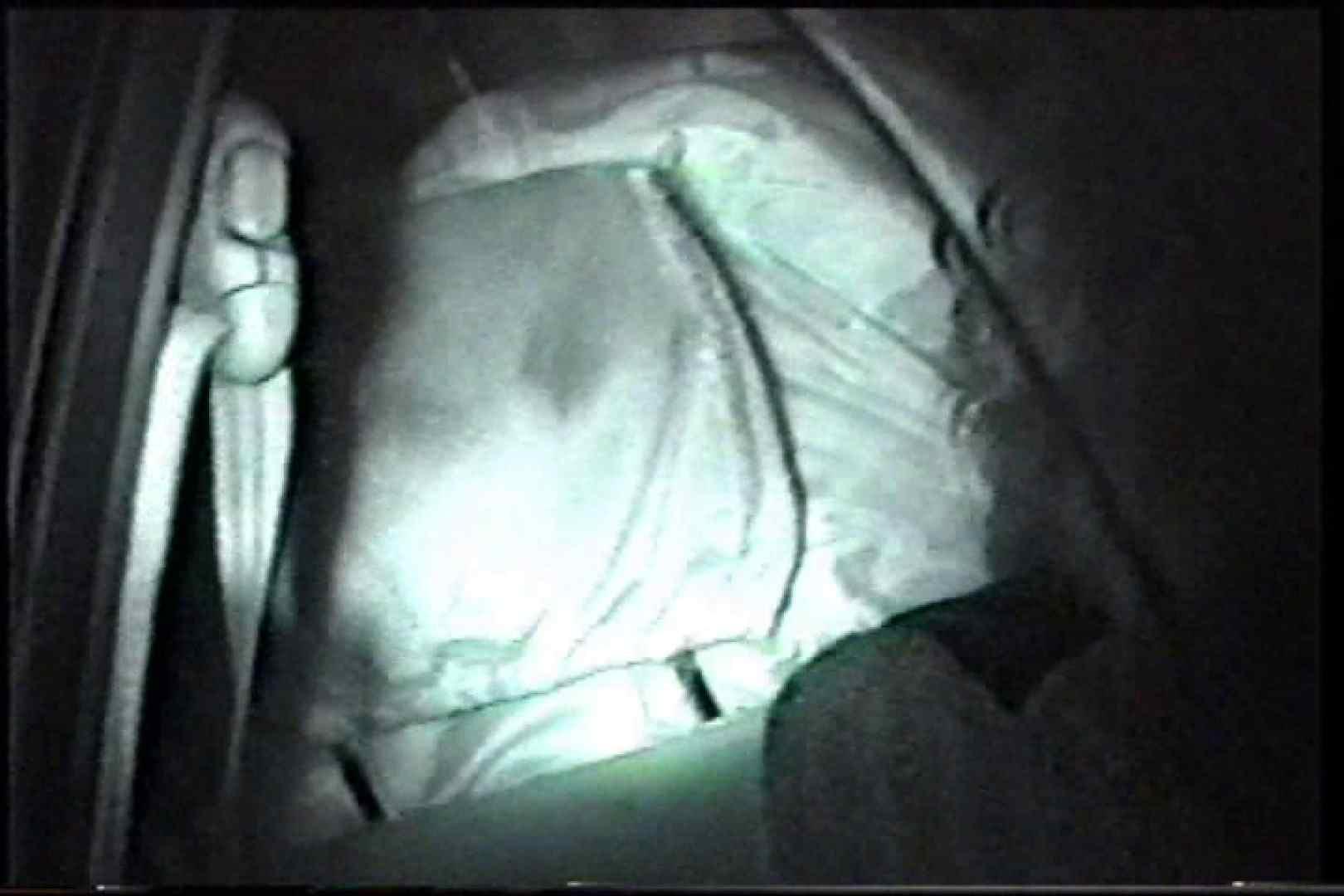 「充血監督」さんの深夜の運動会!! vol.221 手マン 覗きおまんこ画像 69pic 8