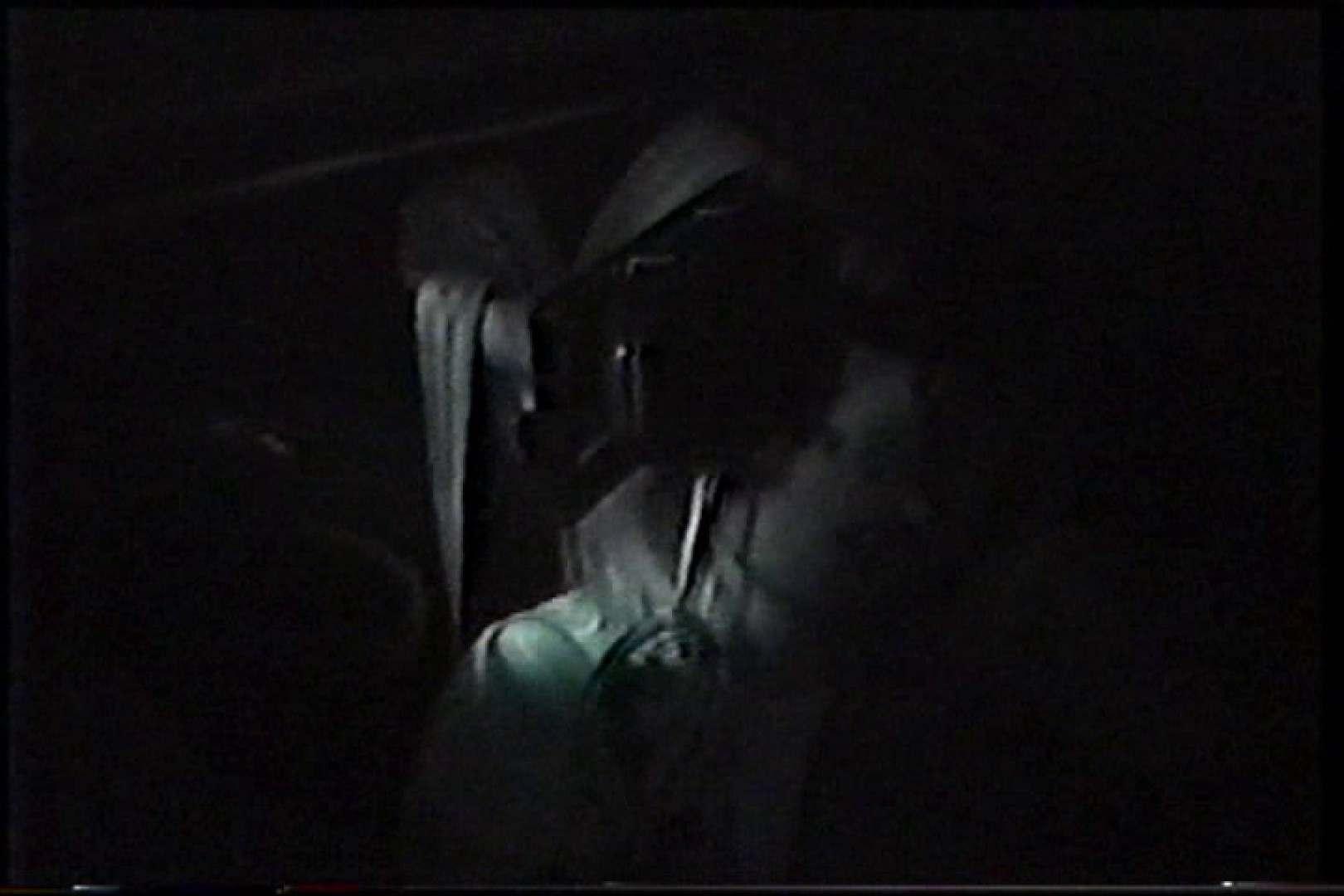 「充血監督」さんの深夜の運動会!! vol.221 OLの実態 盗撮オマンコ無修正動画無料 69pic 17