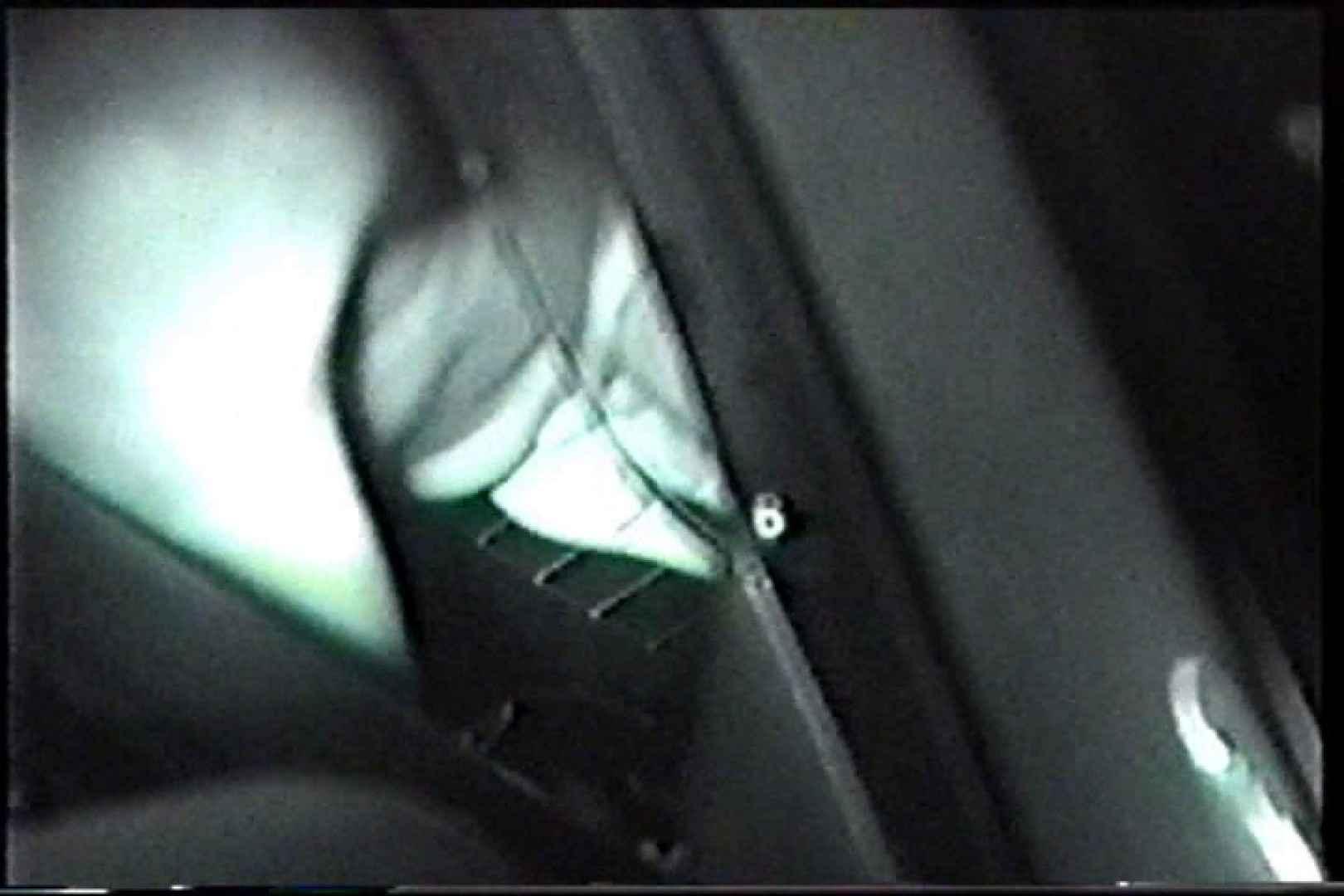 「充血監督」さんの深夜の運動会!! vol.221 レズビアン編 アダルト動画キャプチャ 69pic 69
