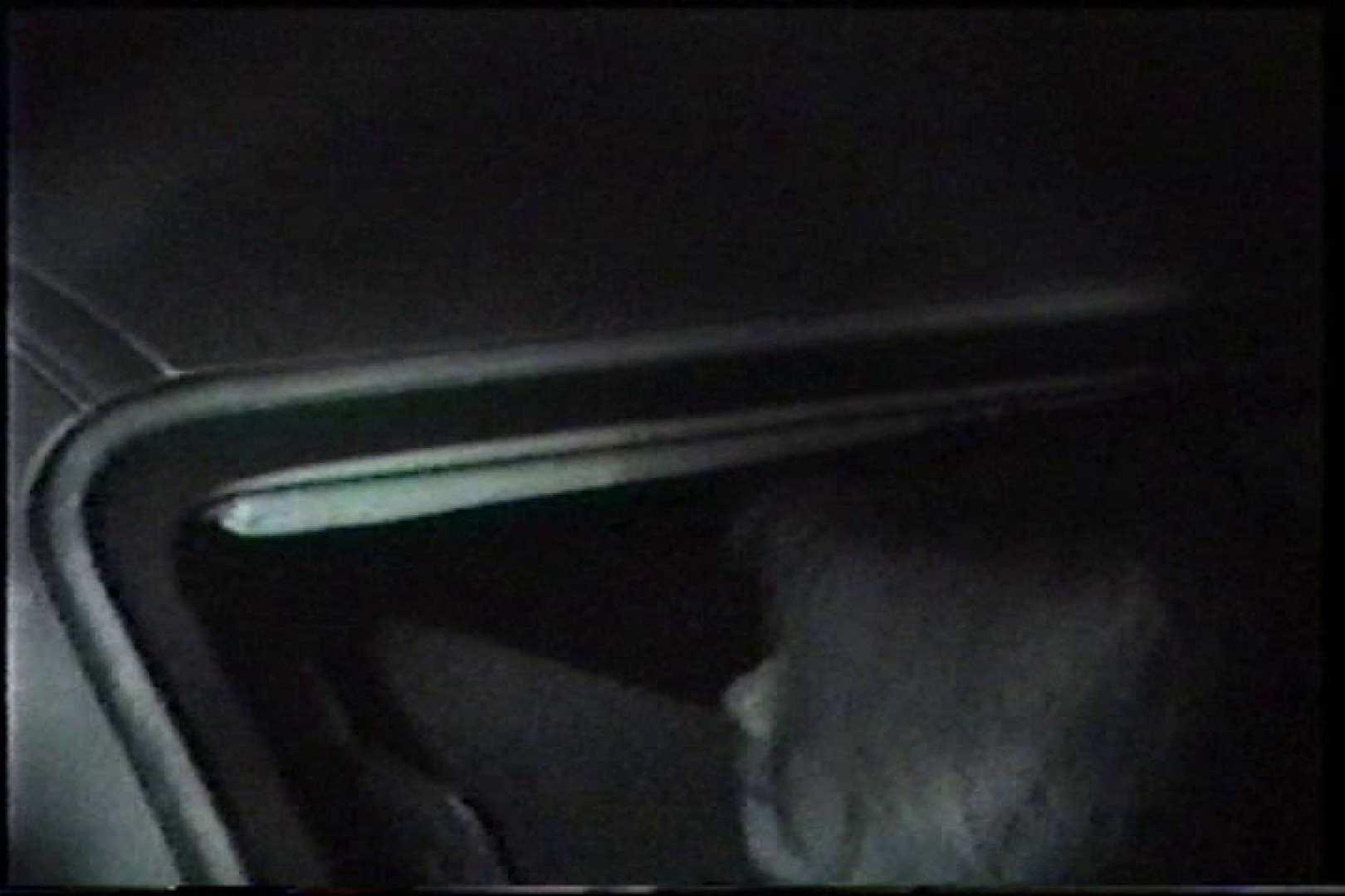 「充血監督」さんの深夜の運動会!! vol.222 手マン 盗撮ワレメ無修正動画無料 42pic 8