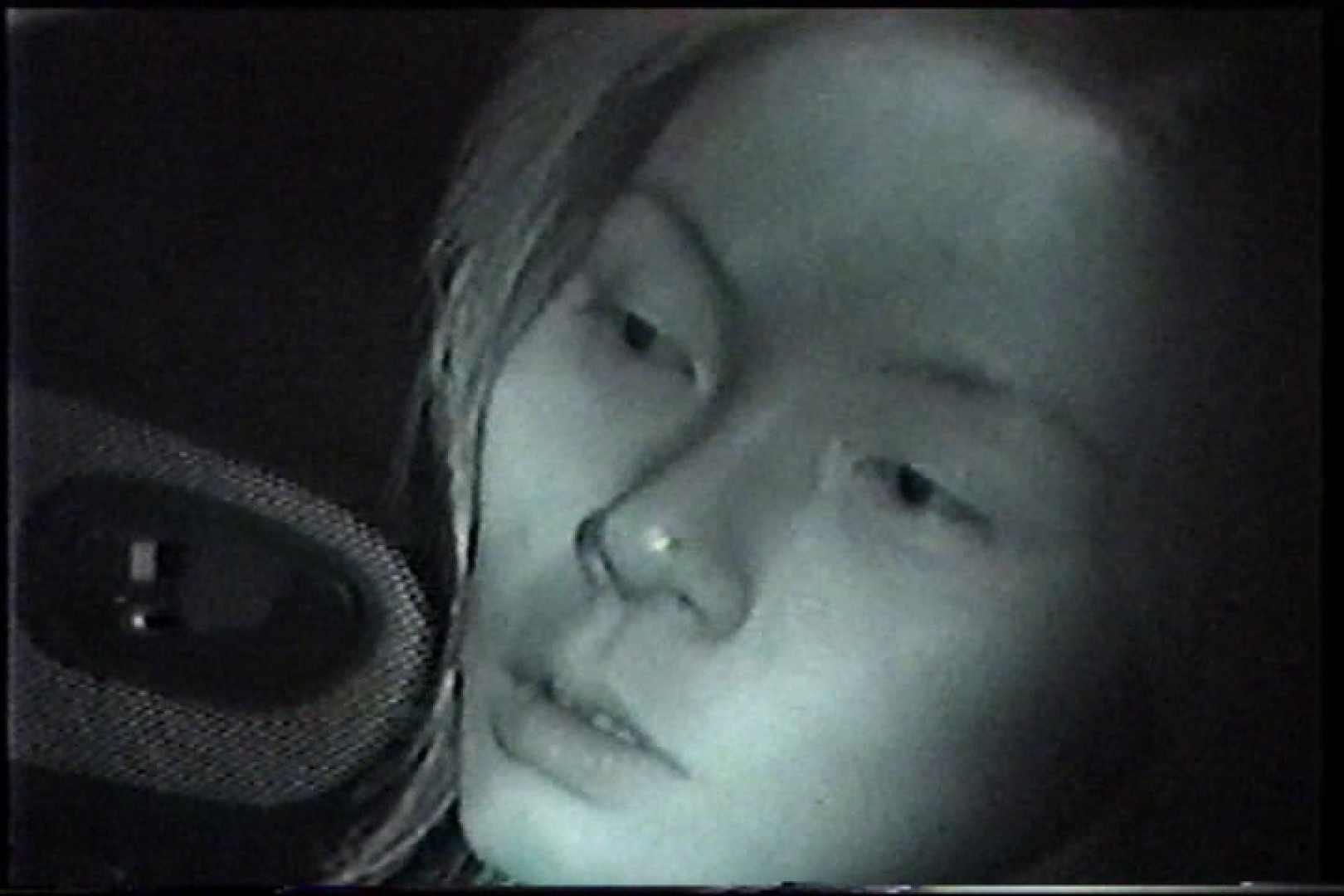 「充血監督」さんの深夜の運動会!! vol.222 パイパン オマンコ無修正動画無料 42pic 34
