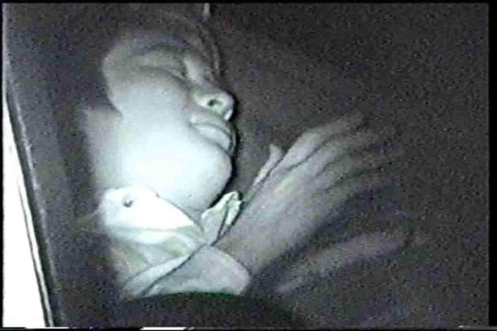 「充血監督」さんの深夜の運動会!! vol.224 巨乳 スケベ動画紹介 57pic 3