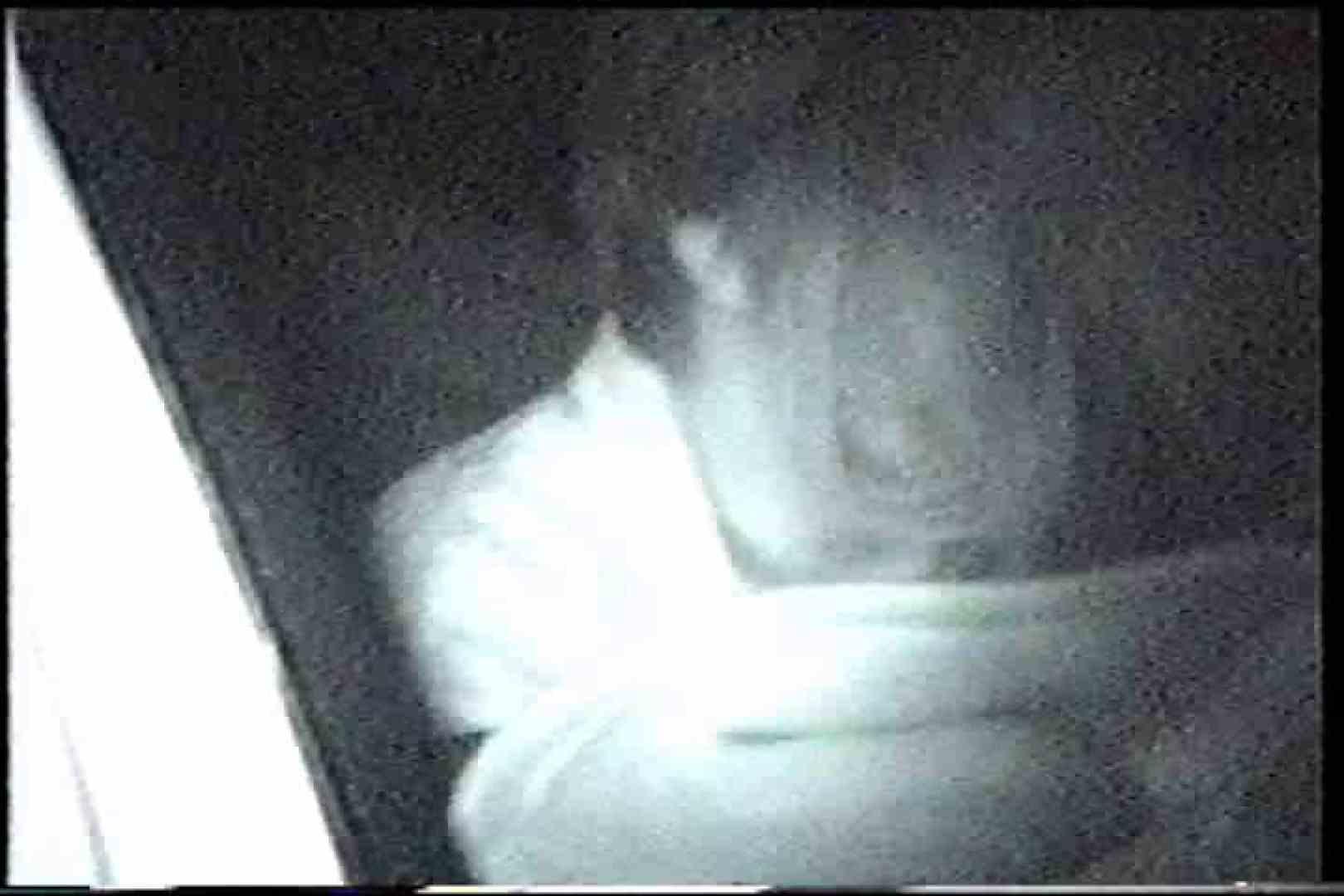 「充血監督」さんの深夜の運動会!! vol.224 カップル SEX無修正画像 57pic 29