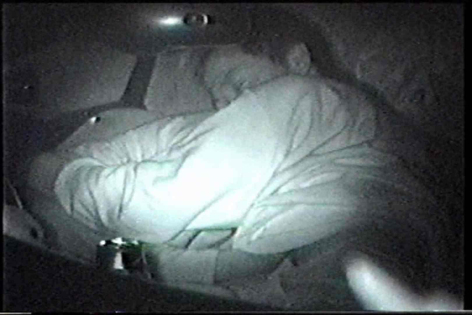 「充血監督」さんの深夜の運動会!! vol.224 OLの実態 盗撮アダルト動画キャプチャ 57pic 47