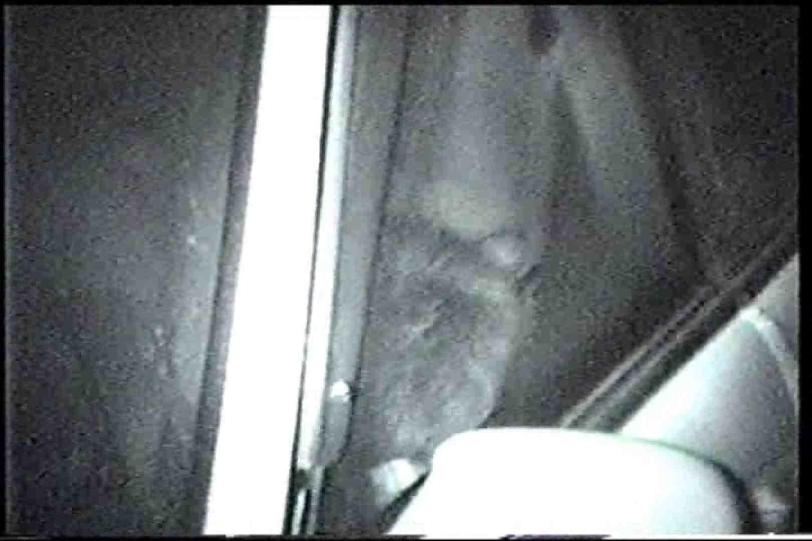 「充血監督」さんの深夜の運動会!! vol.224 OLの実態 盗撮アダルト動画キャプチャ 57pic 52