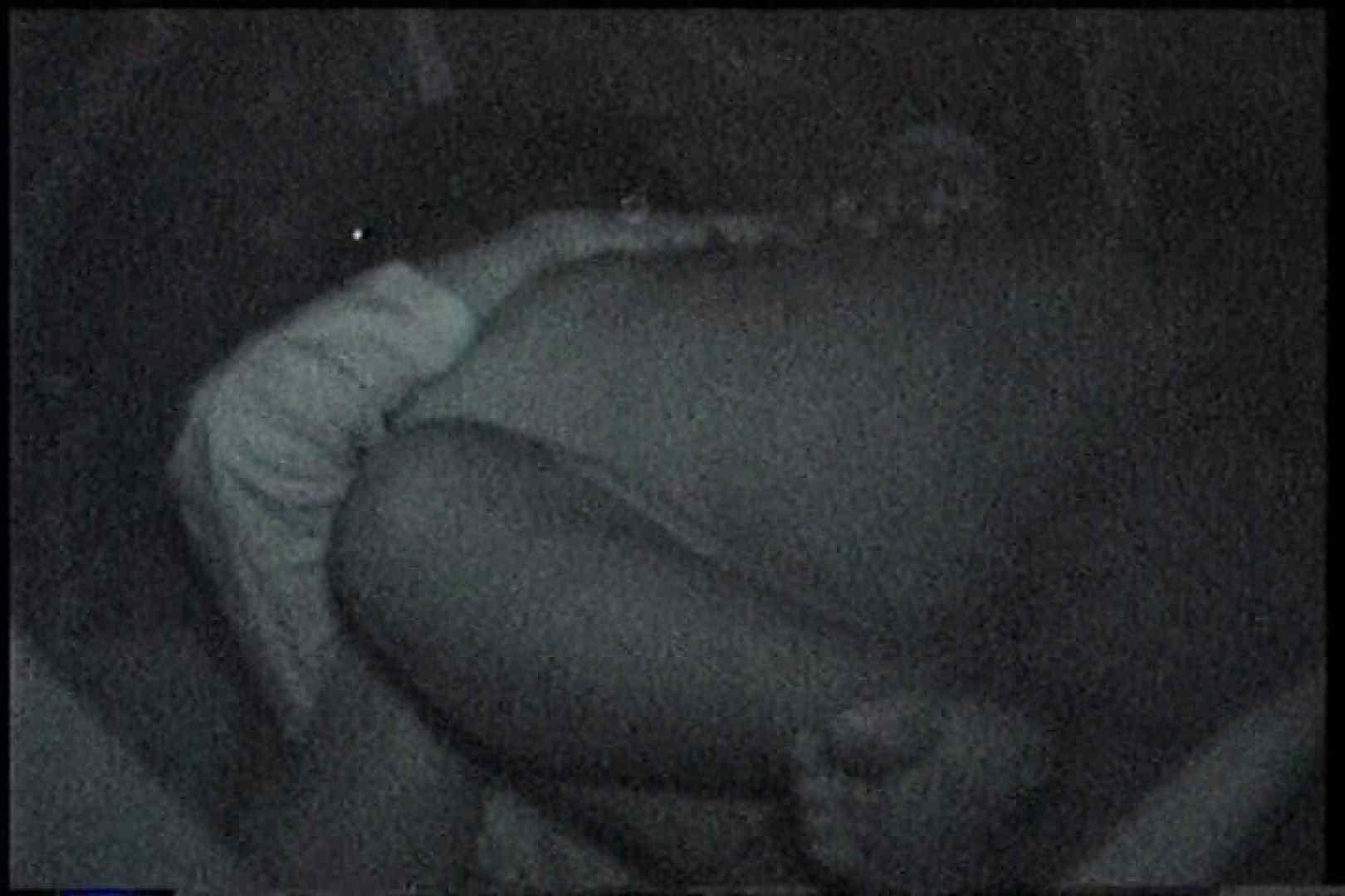 巨乳 乳首:「充血監督」さんの深夜の運動会!! vol.225:怪盗ジョーカー