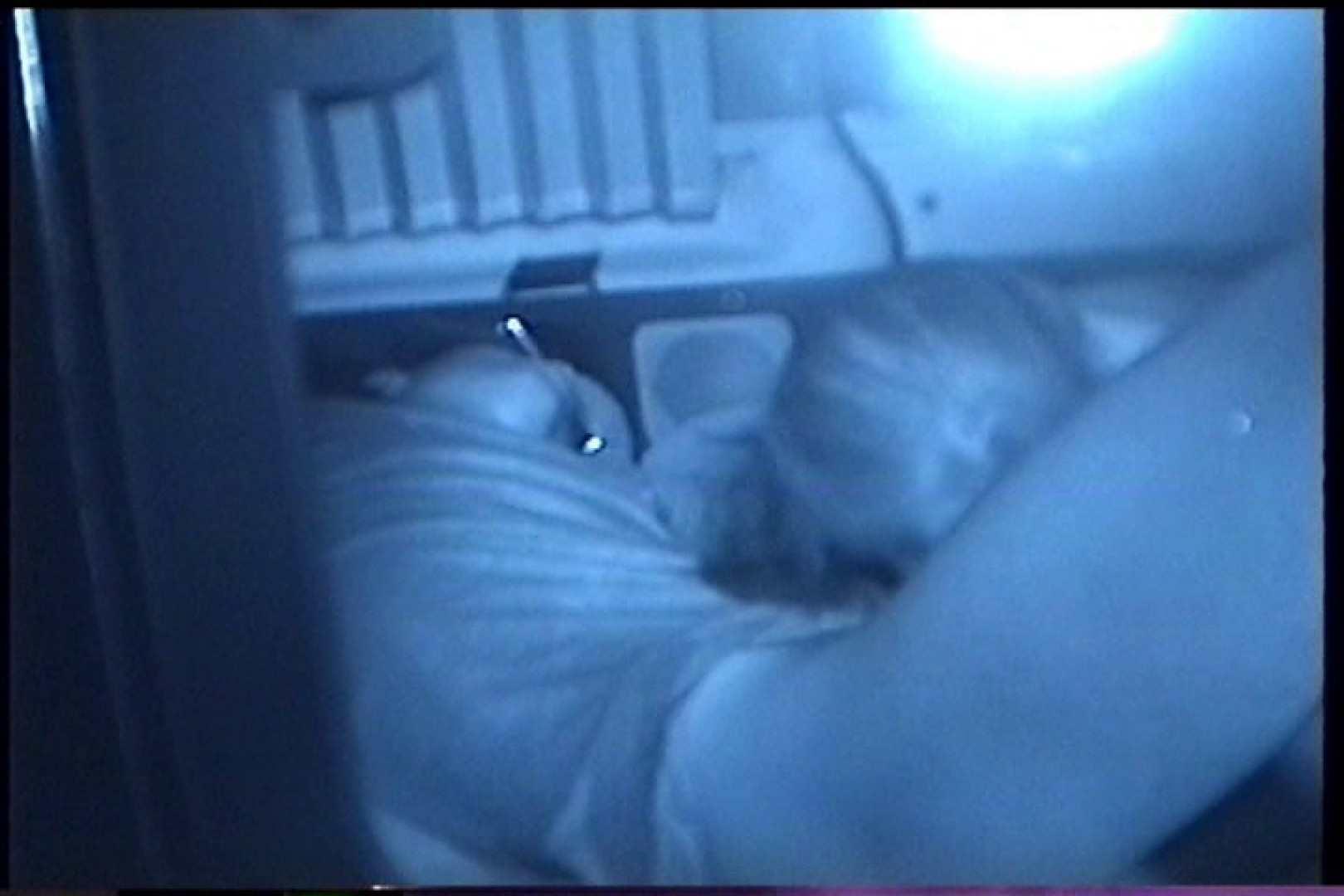 「充血監督」さんの深夜の運動会!! vol.231 カーセックス AV動画キャプチャ 31pic 17