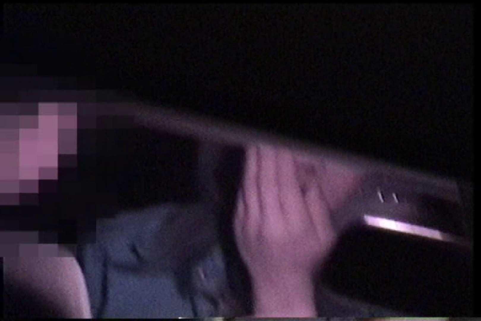 「充血監督」さんの深夜の運動会!! vol.232 OLの実態   その他  52pic 1