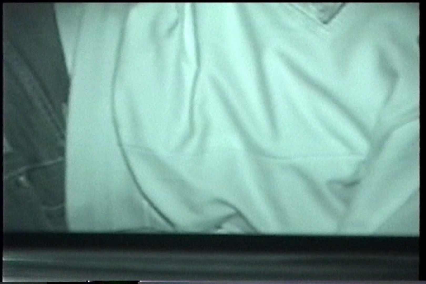 「充血監督」さんの深夜の運動会!! vol.232 OLの実態  52pic 52