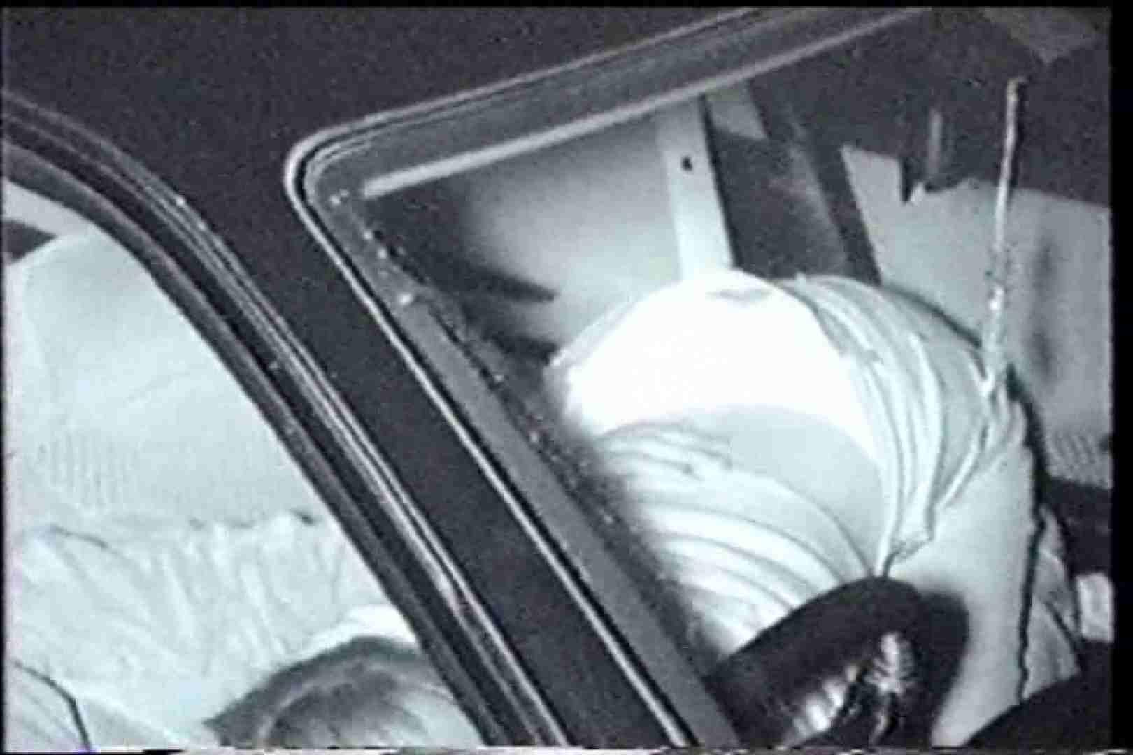 「充血監督」さんの深夜の運動会!! vol.239 OLの実態 のぞき濡れ場動画紹介 95pic 2