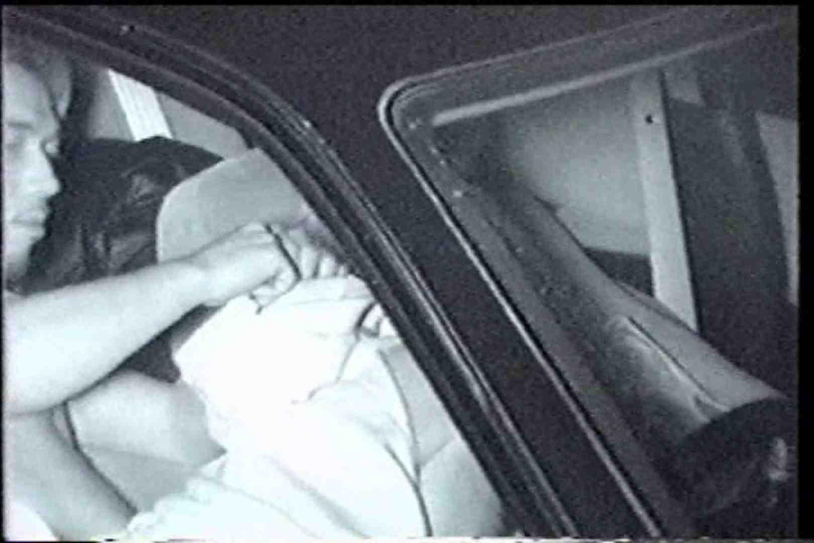「充血監督」さんの深夜の運動会!! vol.239 手マン のぞきエロ無料画像 95pic 11