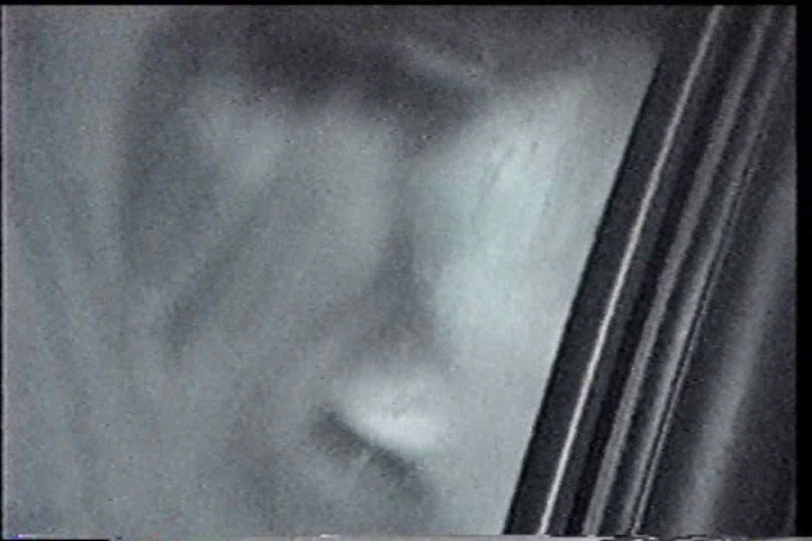 「充血監督」さんの深夜の運動会!! vol.239 手マン のぞきエロ無料画像 95pic 91
