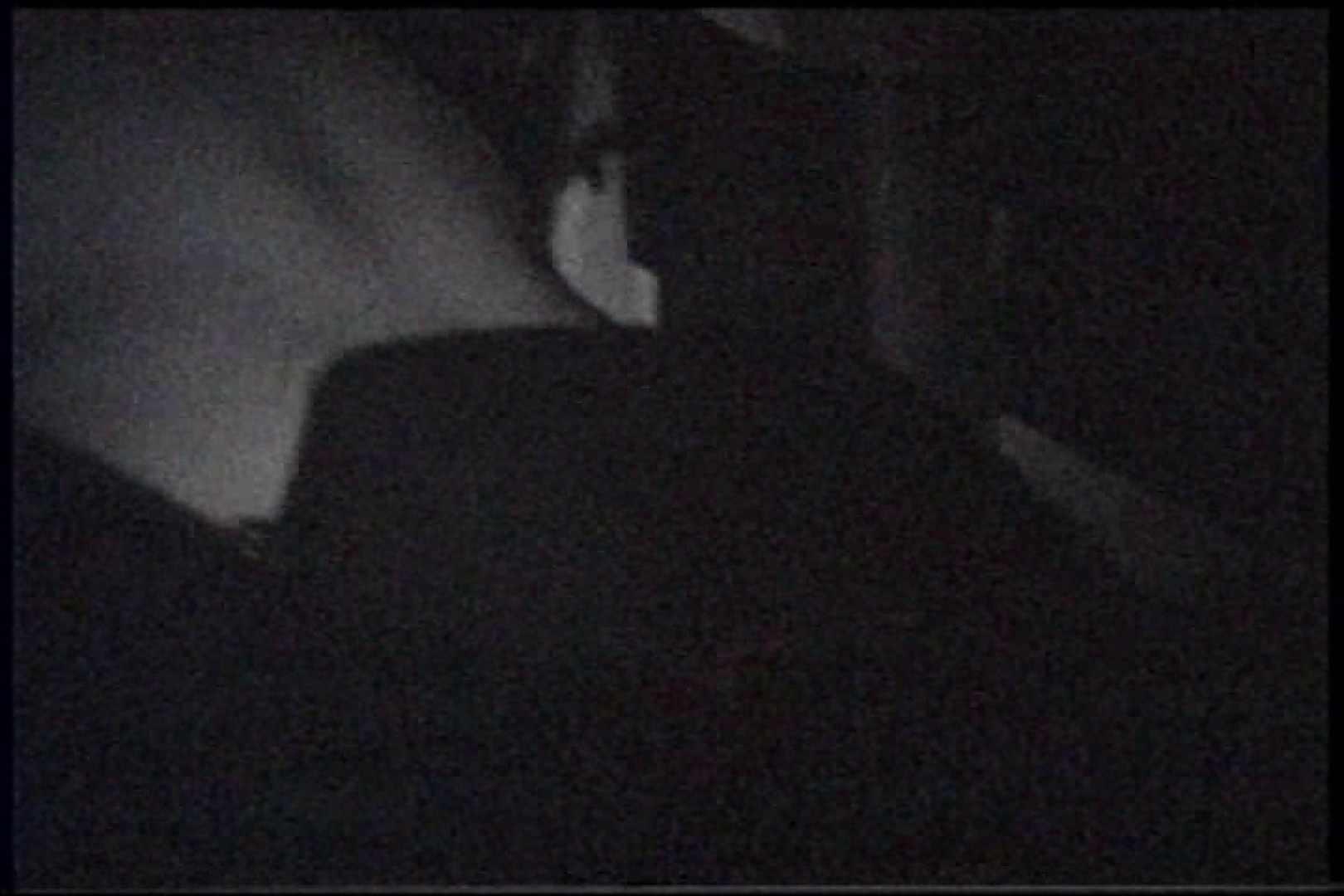 「充血監督」さんの深夜の運動会!! vol.245 アナル   OLの実態  82pic 15
