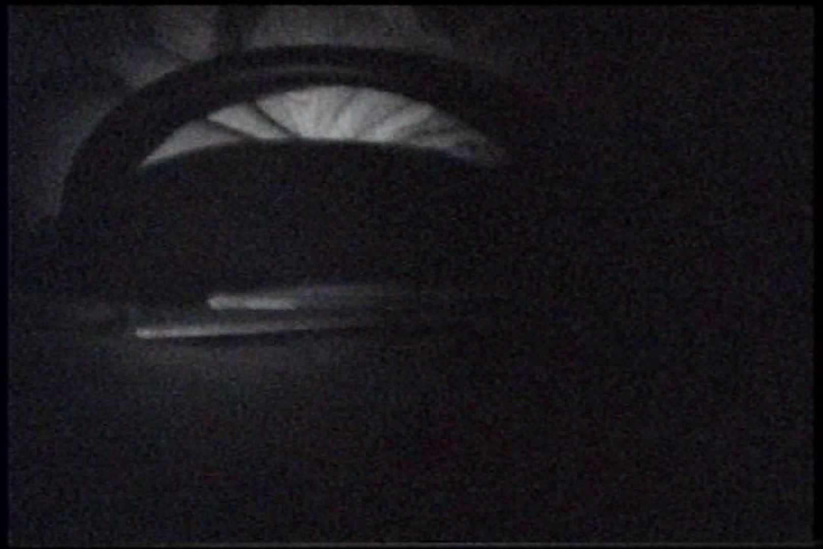 「充血監督」さんの深夜の運動会!! vol.245 アナル   OLの実態  82pic 39