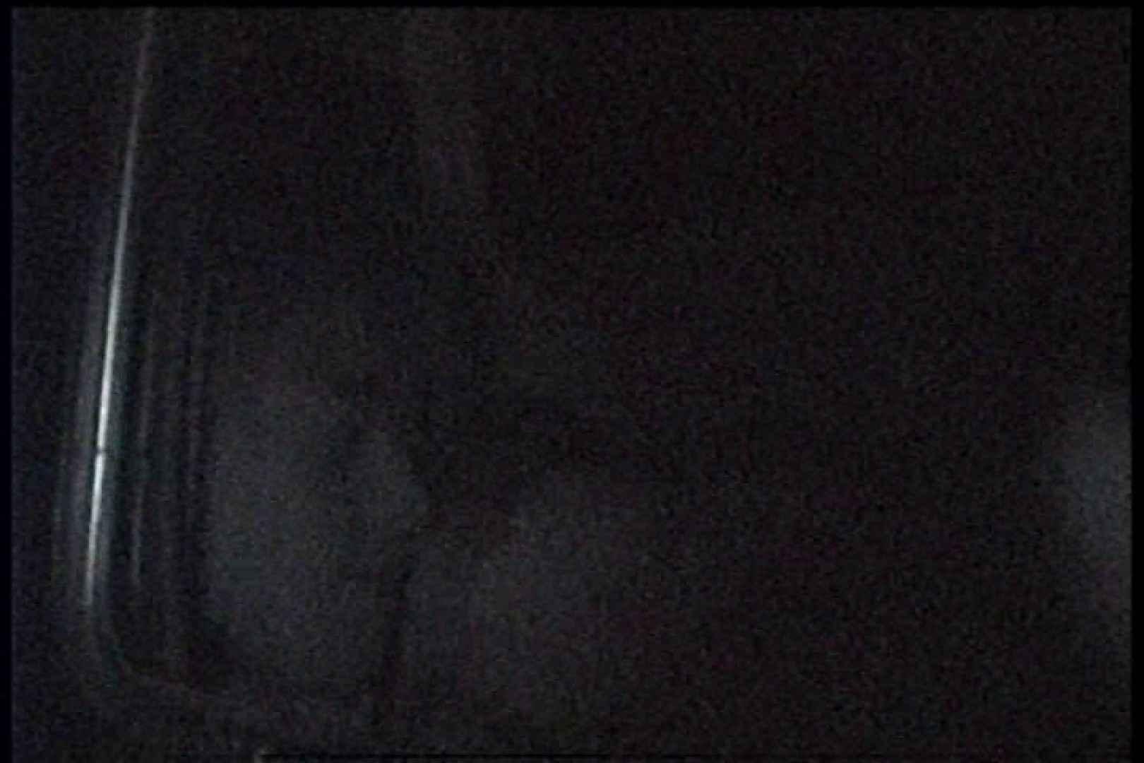 「充血監督」さんの深夜の運動会!! vol.252 パンツ大放出 | 素人  67pic 22