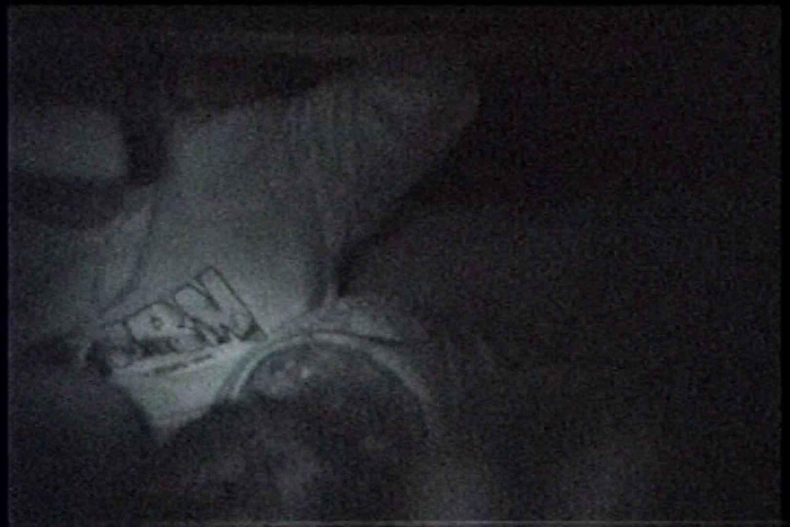 「充血監督」さんの深夜の運動会!! vol.252 パンツ大放出  67pic 45